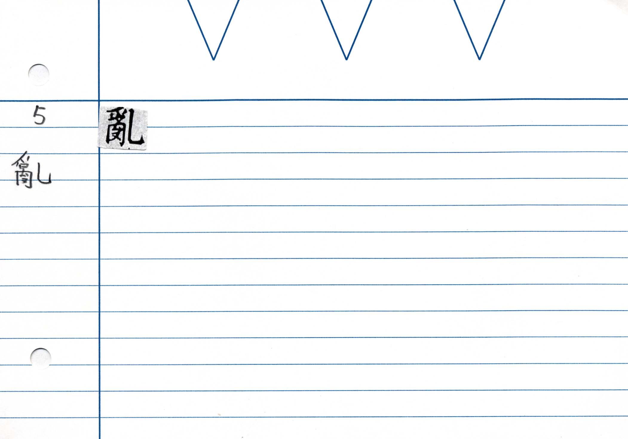 27_金剛般若經(京都国立博物館本)/cards/0001.jpg