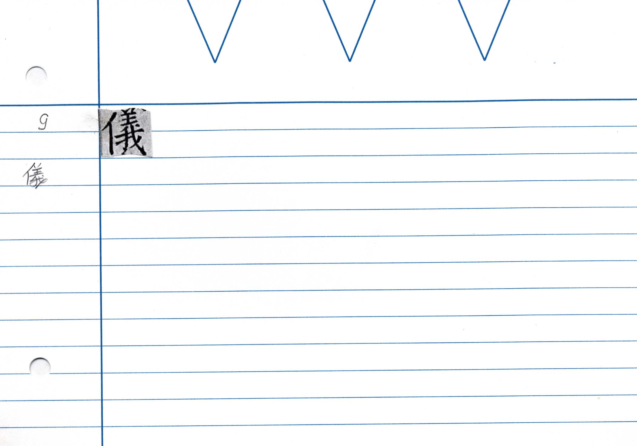 27_金剛般若經(京都国立博物館本)/cards/0004.jpg