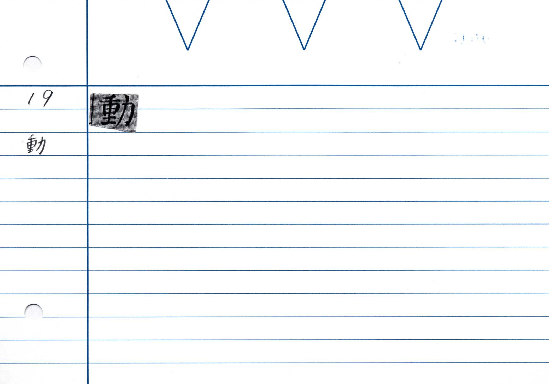27_金剛般若經(京都国立博物館本)/cards/0014.jpg