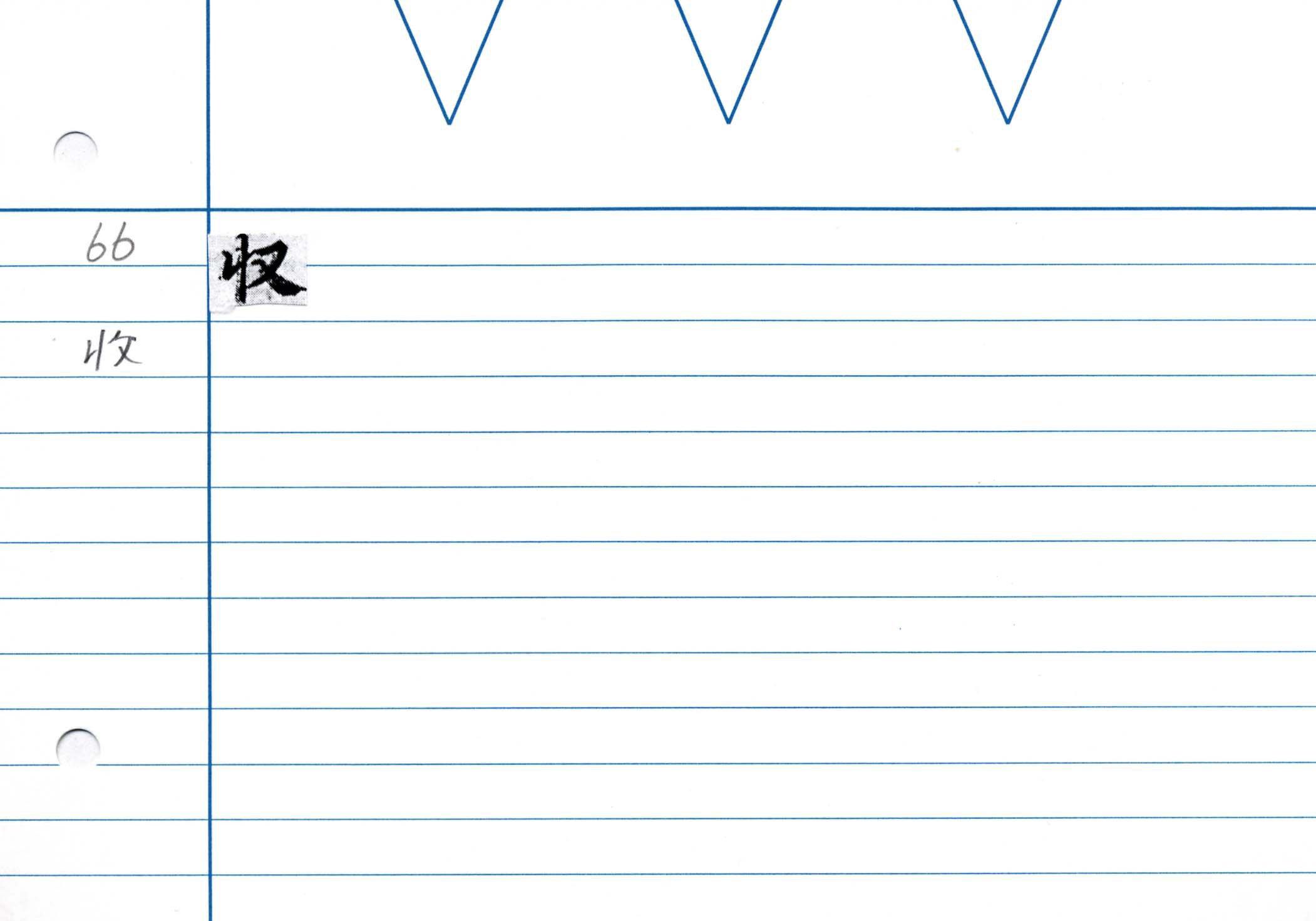 27_金剛般若經(京都国立博物館本)/cards/0018.jpg