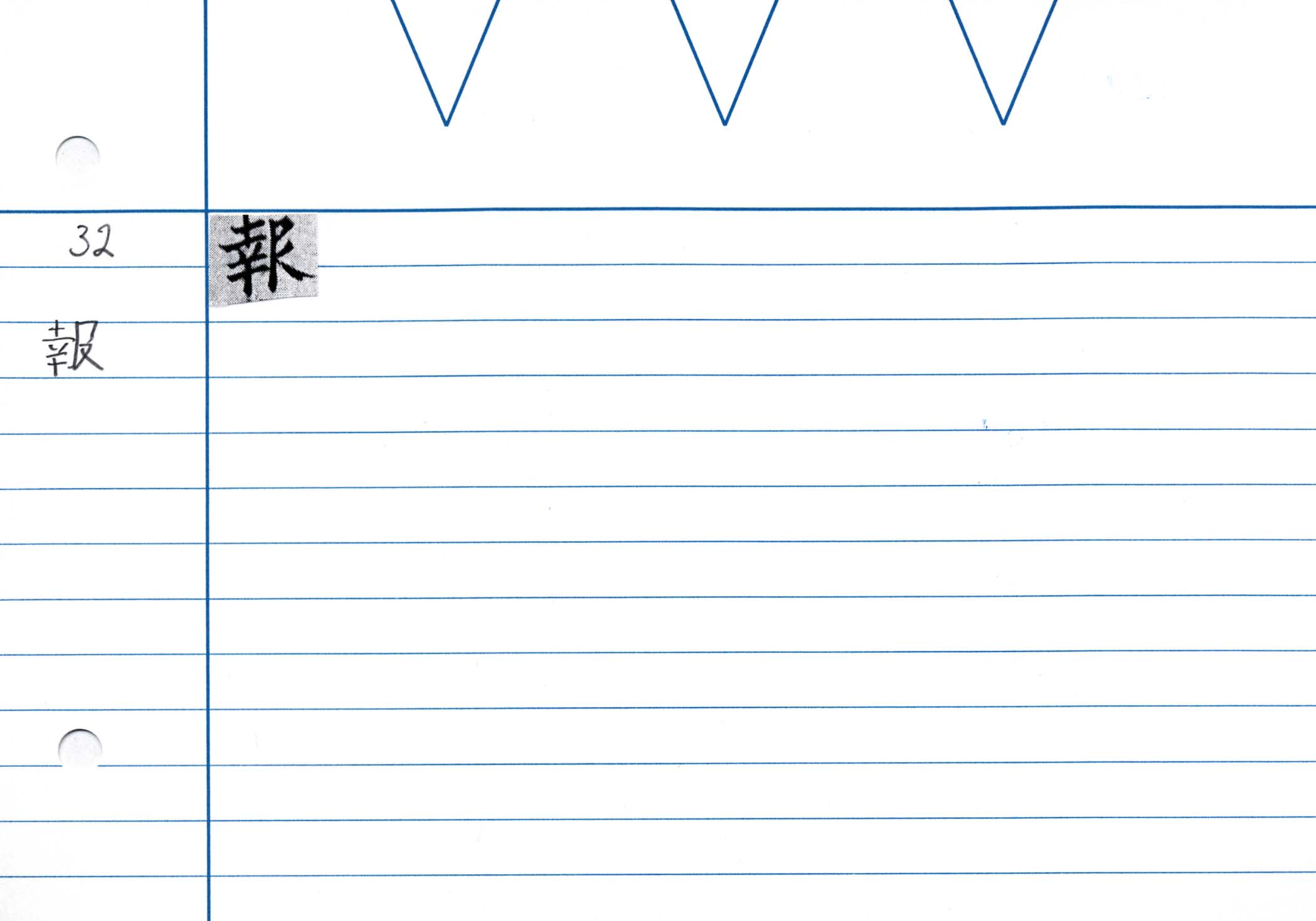 27_金剛般若經(京都国立博物館本)/cards/0025.jpg