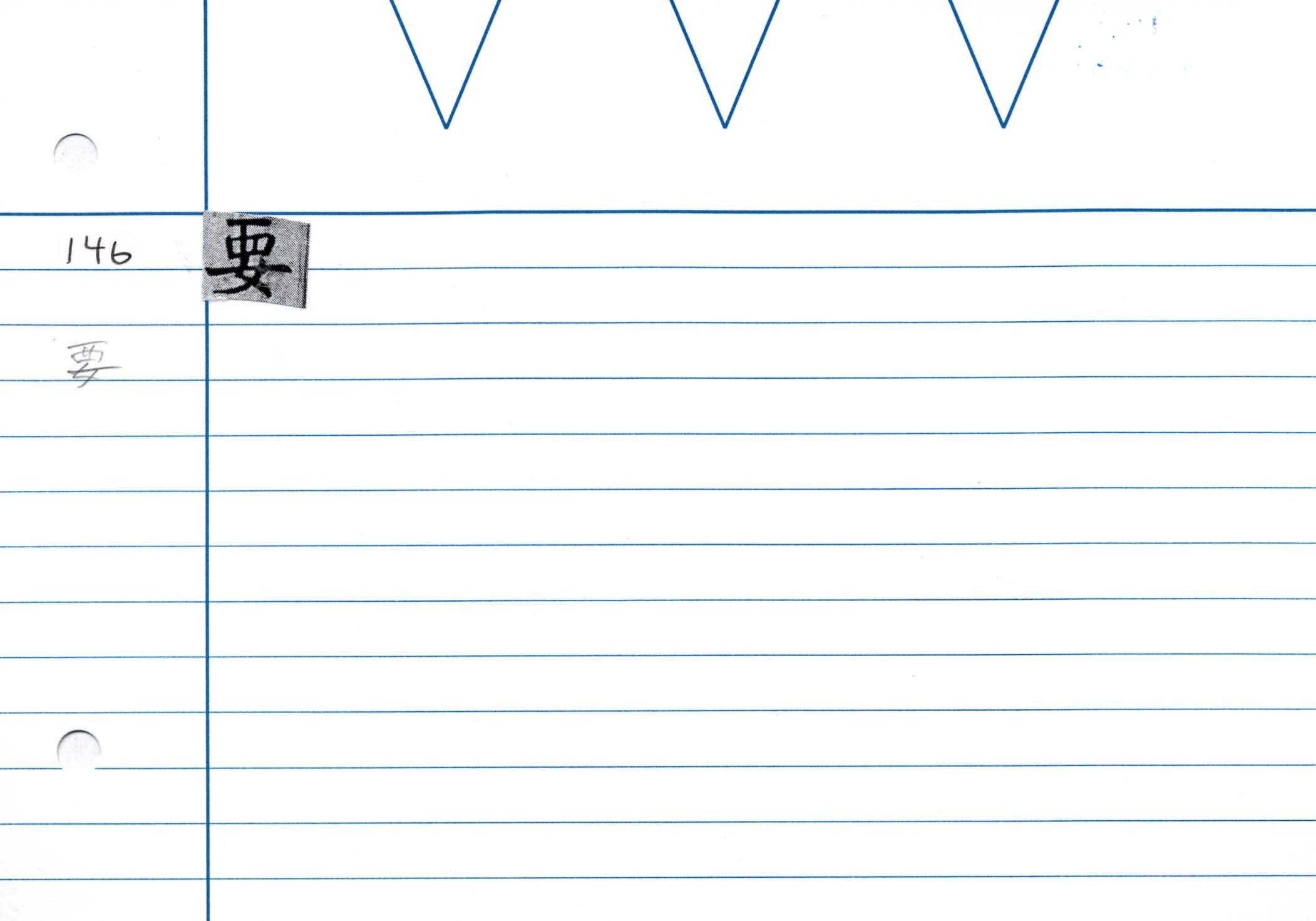 27_金剛般若經(京都国立博物館本)/cards/0032.jpg