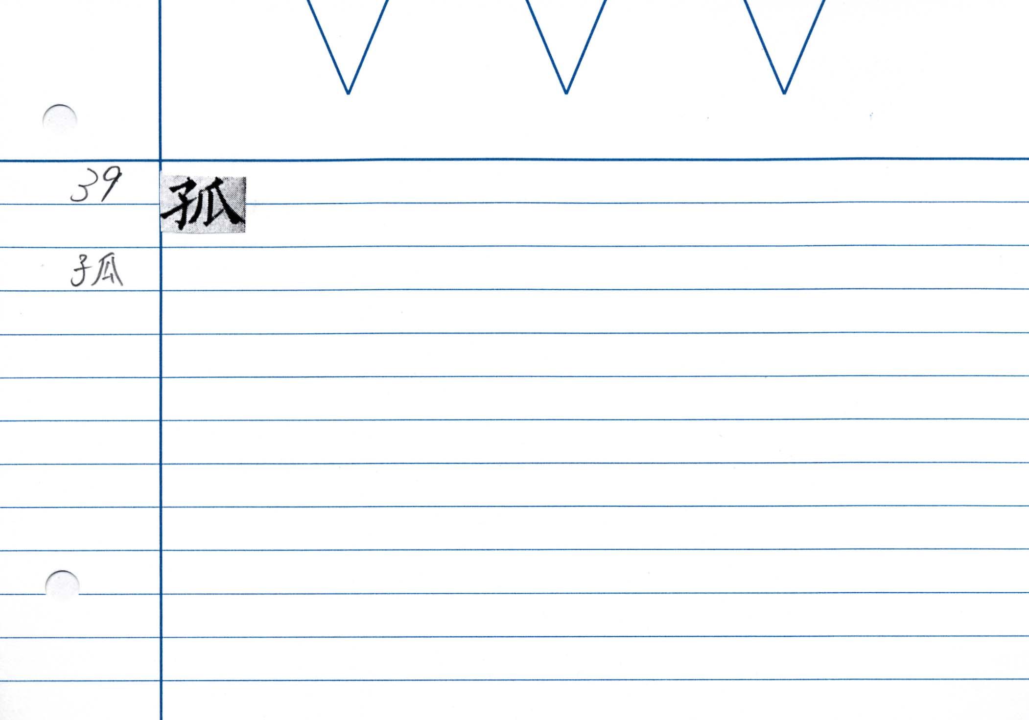27_金剛般若經(京都国立博物館本)/cards/0035.jpg