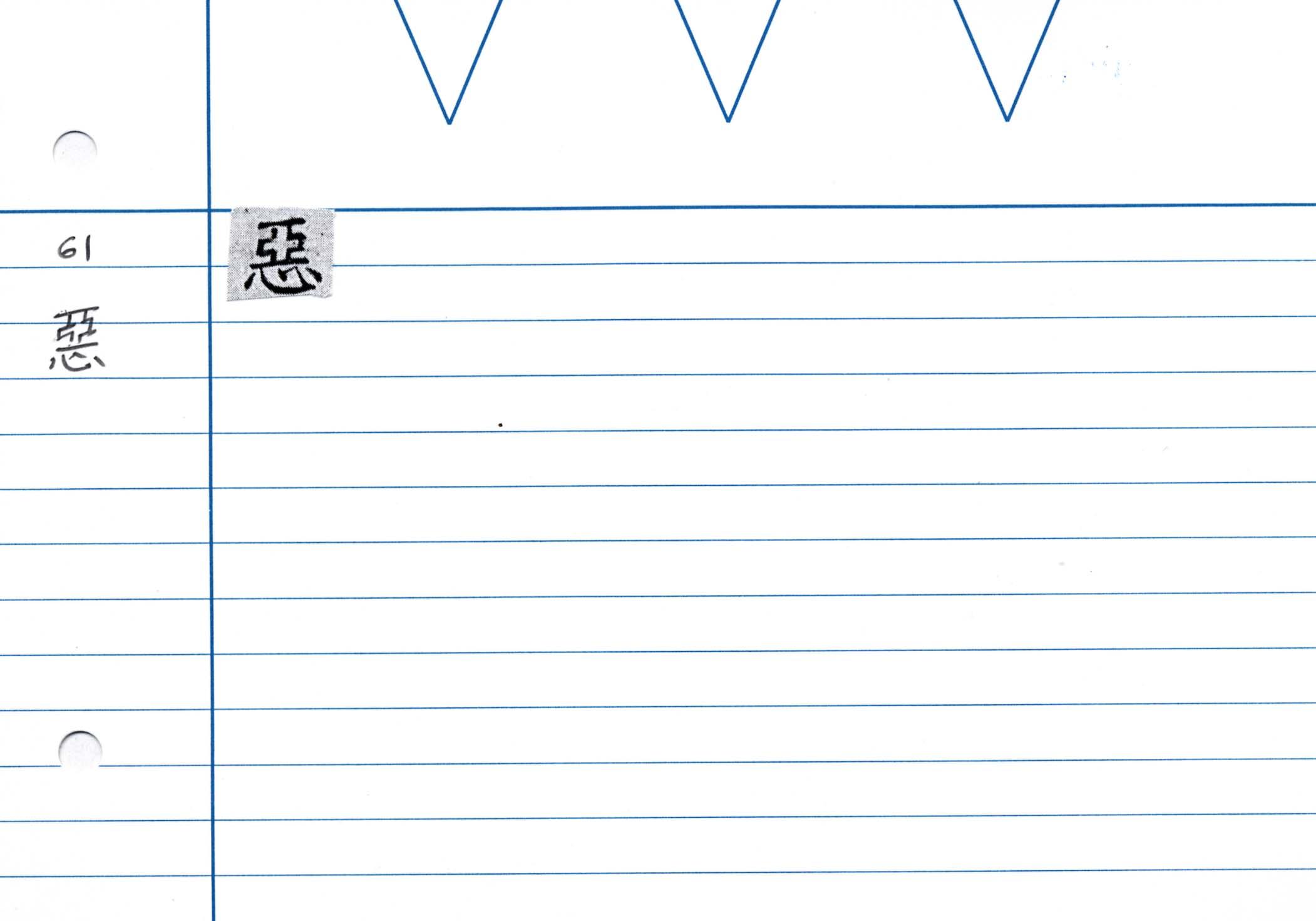 27_金剛般若經(京都国立博物館本)/cards/0051.jpg