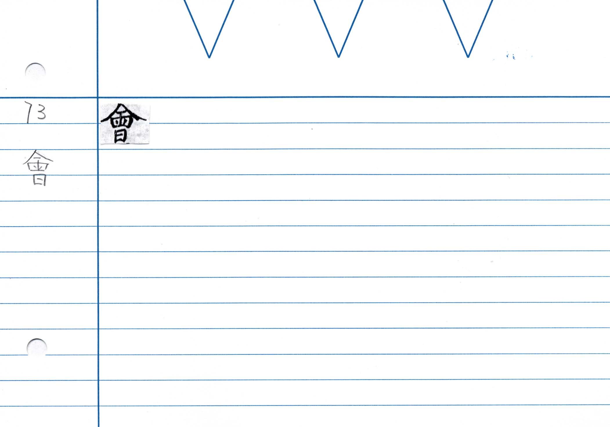 27_金剛般若經(京都国立博物館本)/cards/0067.jpg