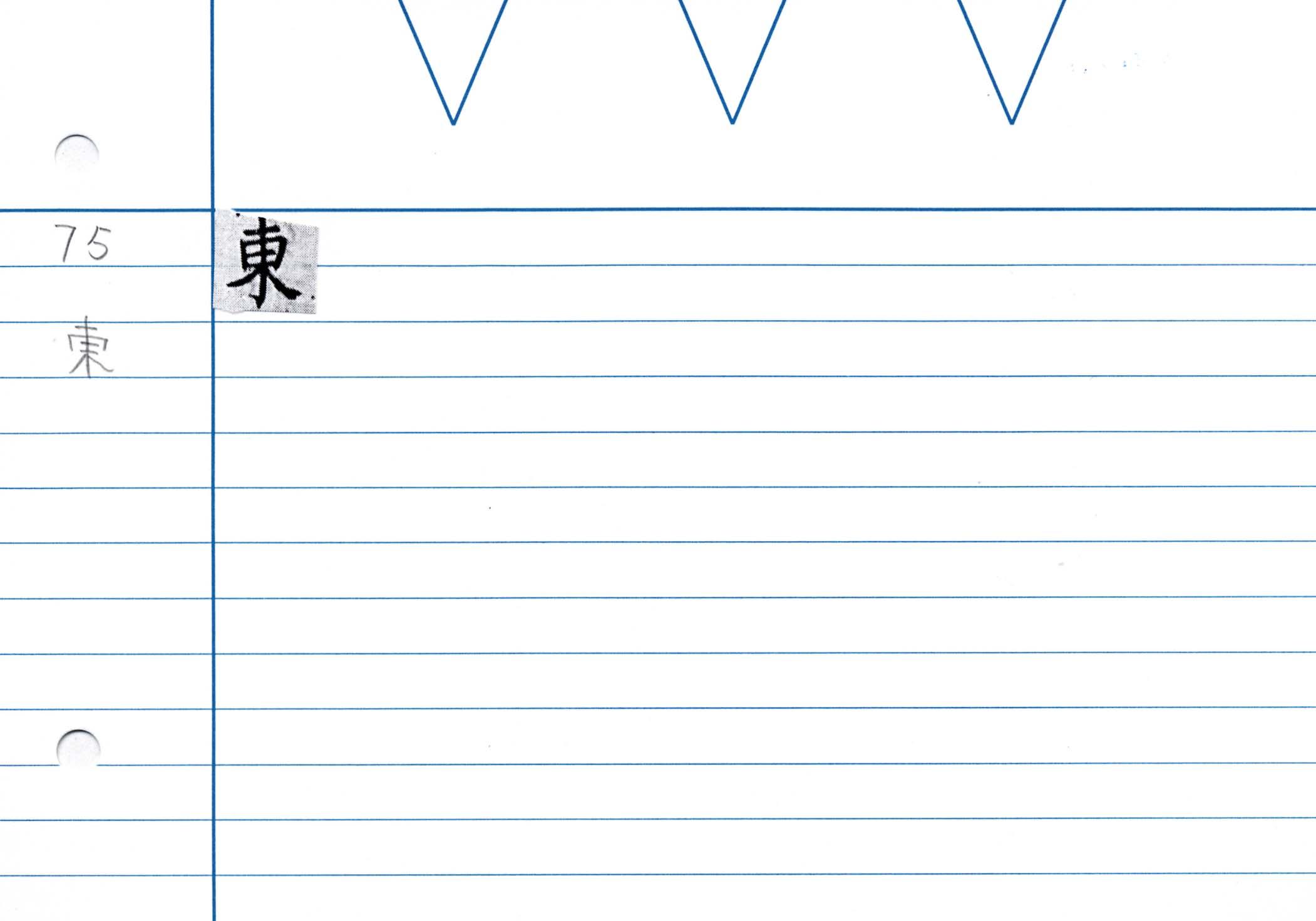 27_金剛般若經(京都国立博物館本)/cards/0071.jpg