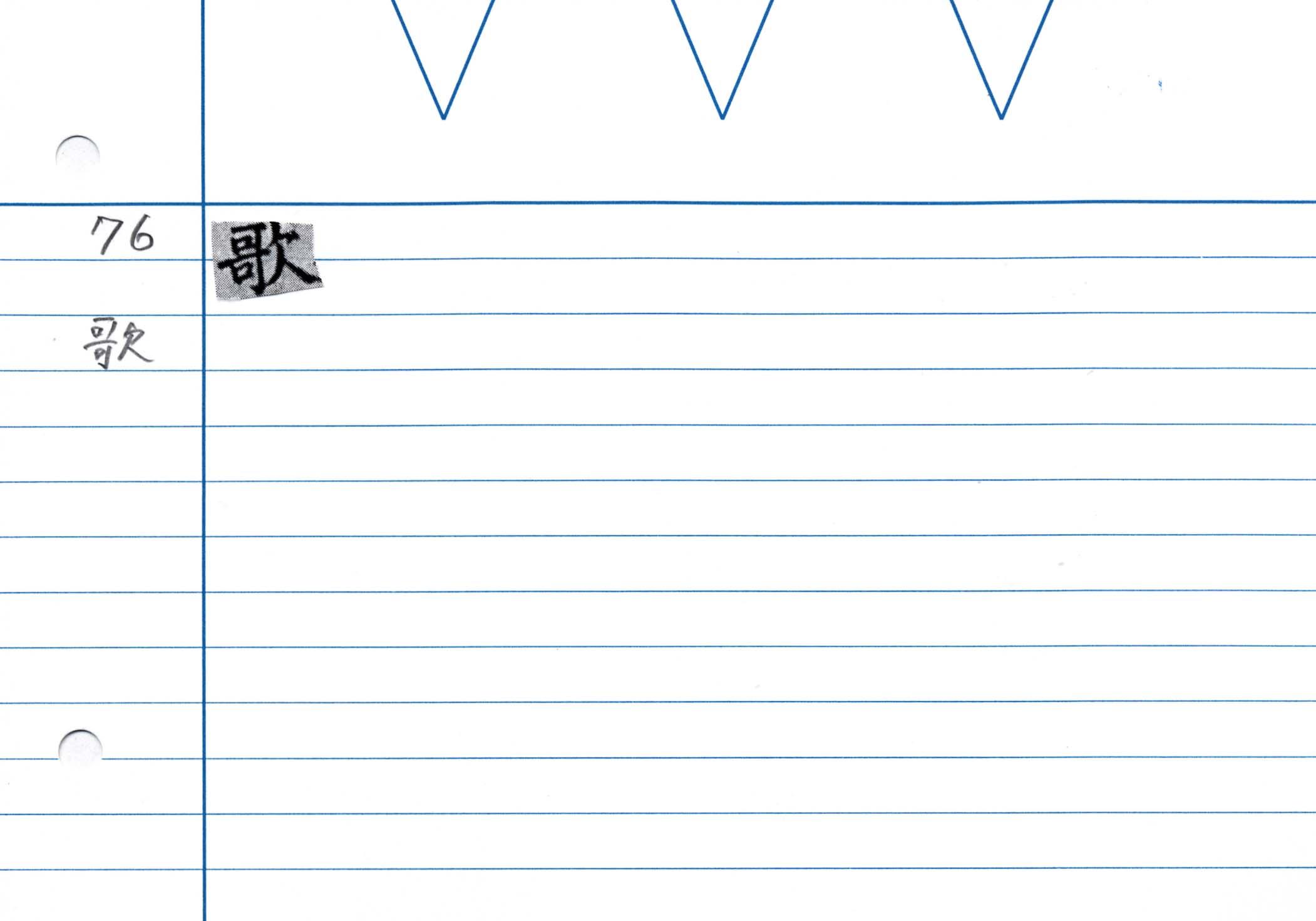 27_金剛般若經(京都国立博物館本)/cards/0074.jpg