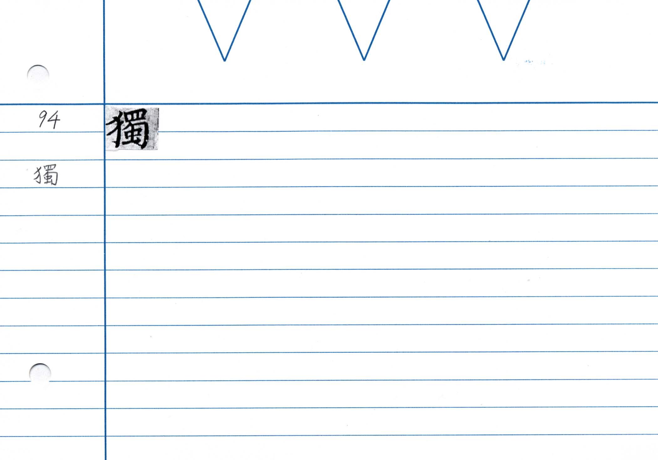 27_金剛般若經(京都国立博物館本)/cards/0087.jpg