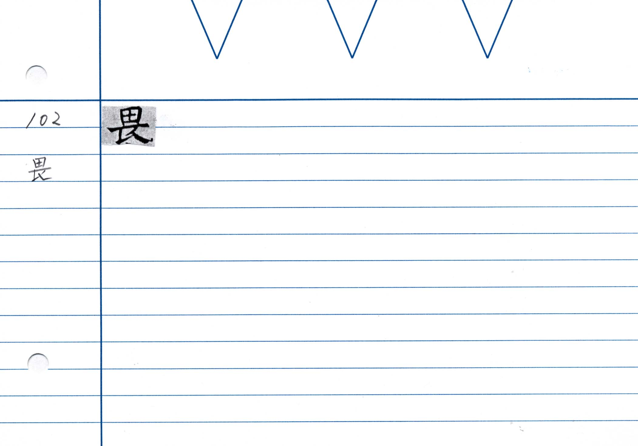 27_金剛般若經(京都国立博物館本)/cards/0091.jpg