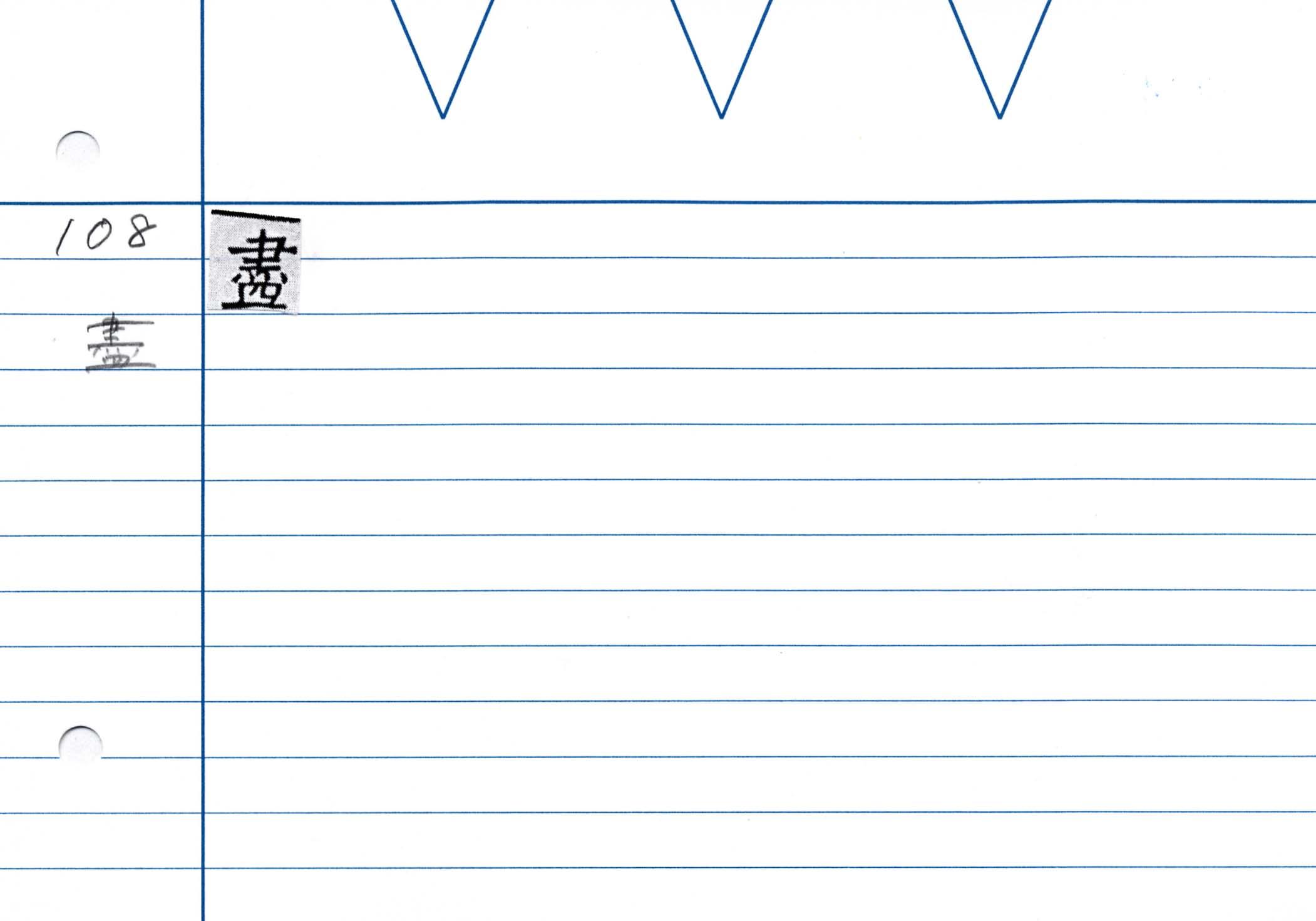 27_金剛般若經(京都国立博物館本)/cards/0094.jpg