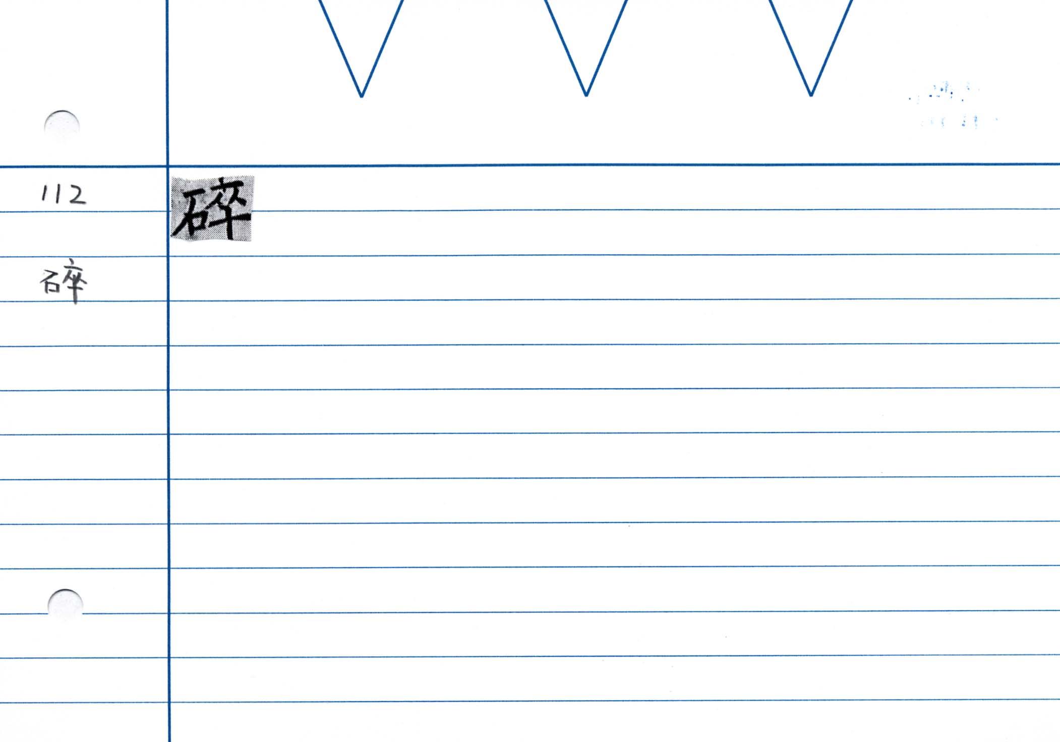 27_金剛般若經(京都国立博物館本)/cards/0097.jpg