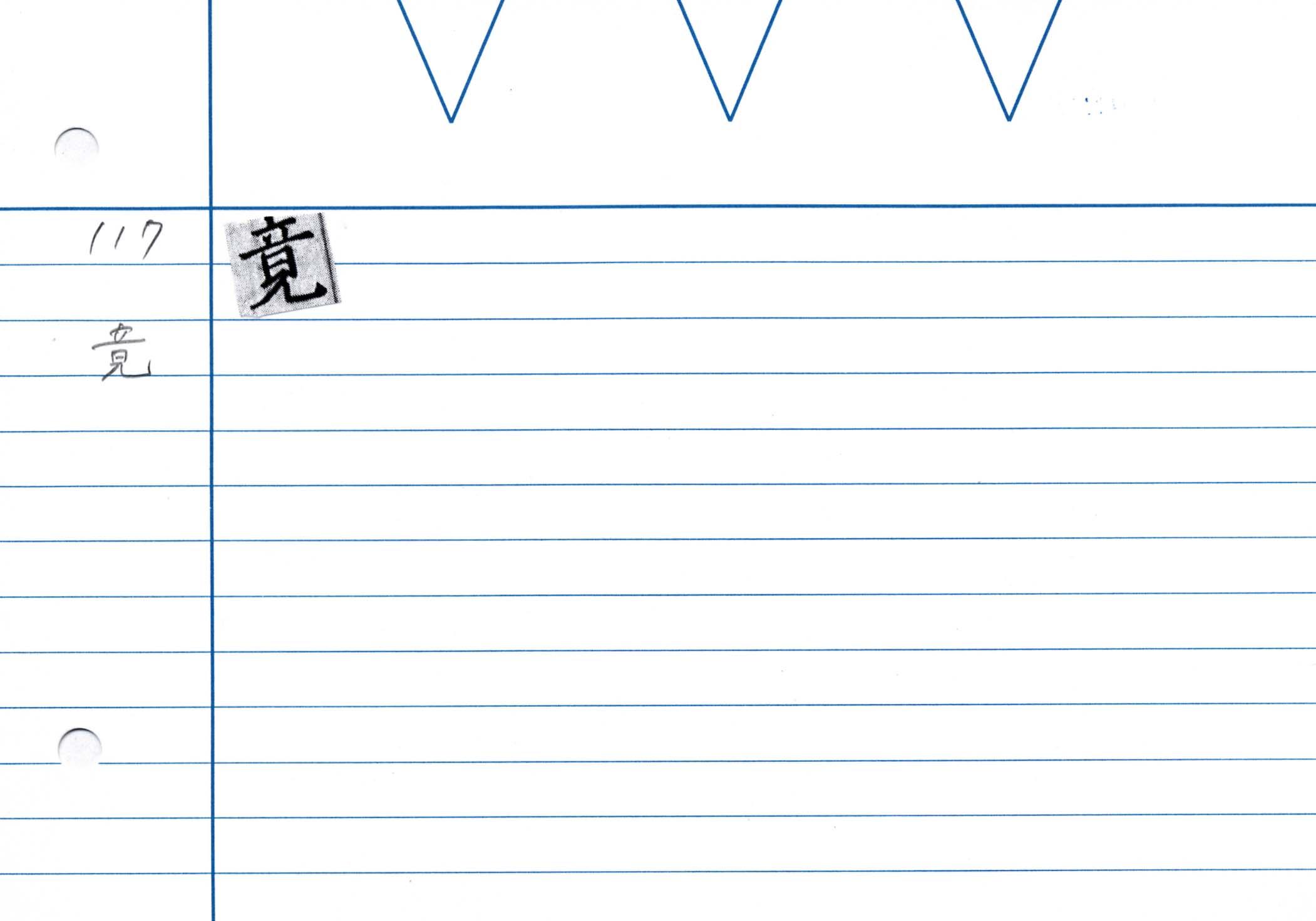 27_金剛般若經(京都国立博物館本)/cards/0100.jpg