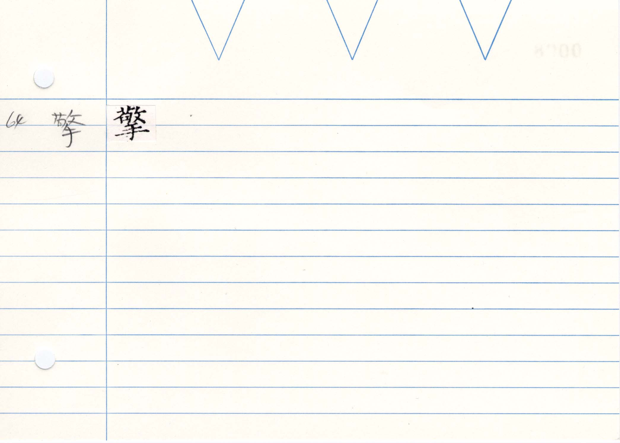 28_華嚴孔目(高山寺本)/cards/0068.jpg