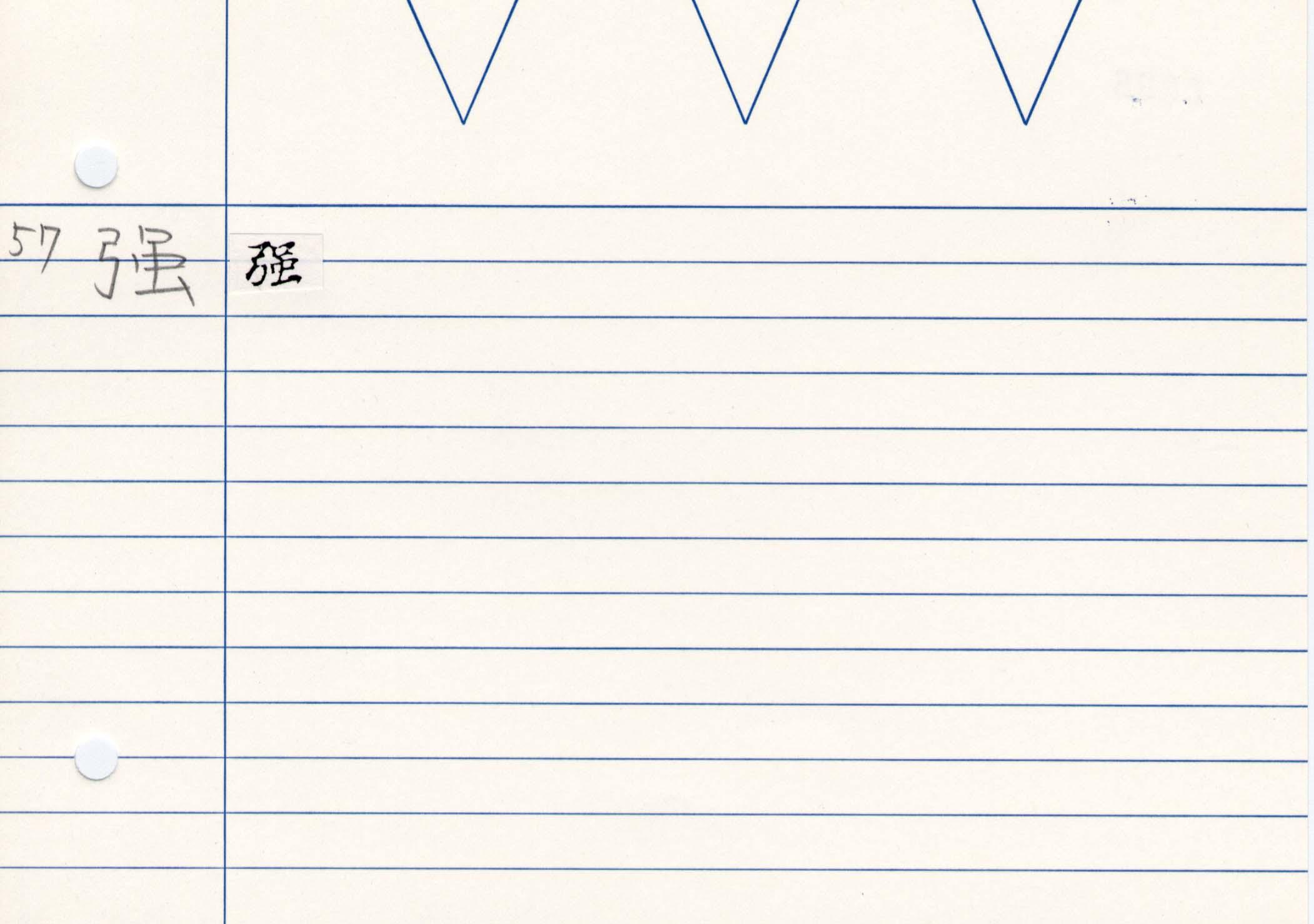 11_妙法蓮華經卷三(守屋本)/cards/0036.jpg