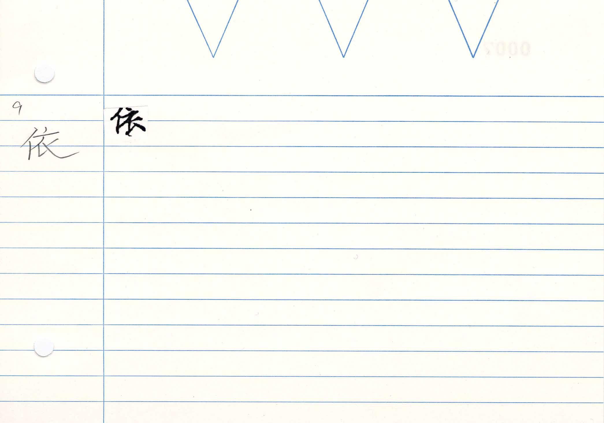 13_妙法蓮華經卷八(S.2577)/cards/0007.jpg