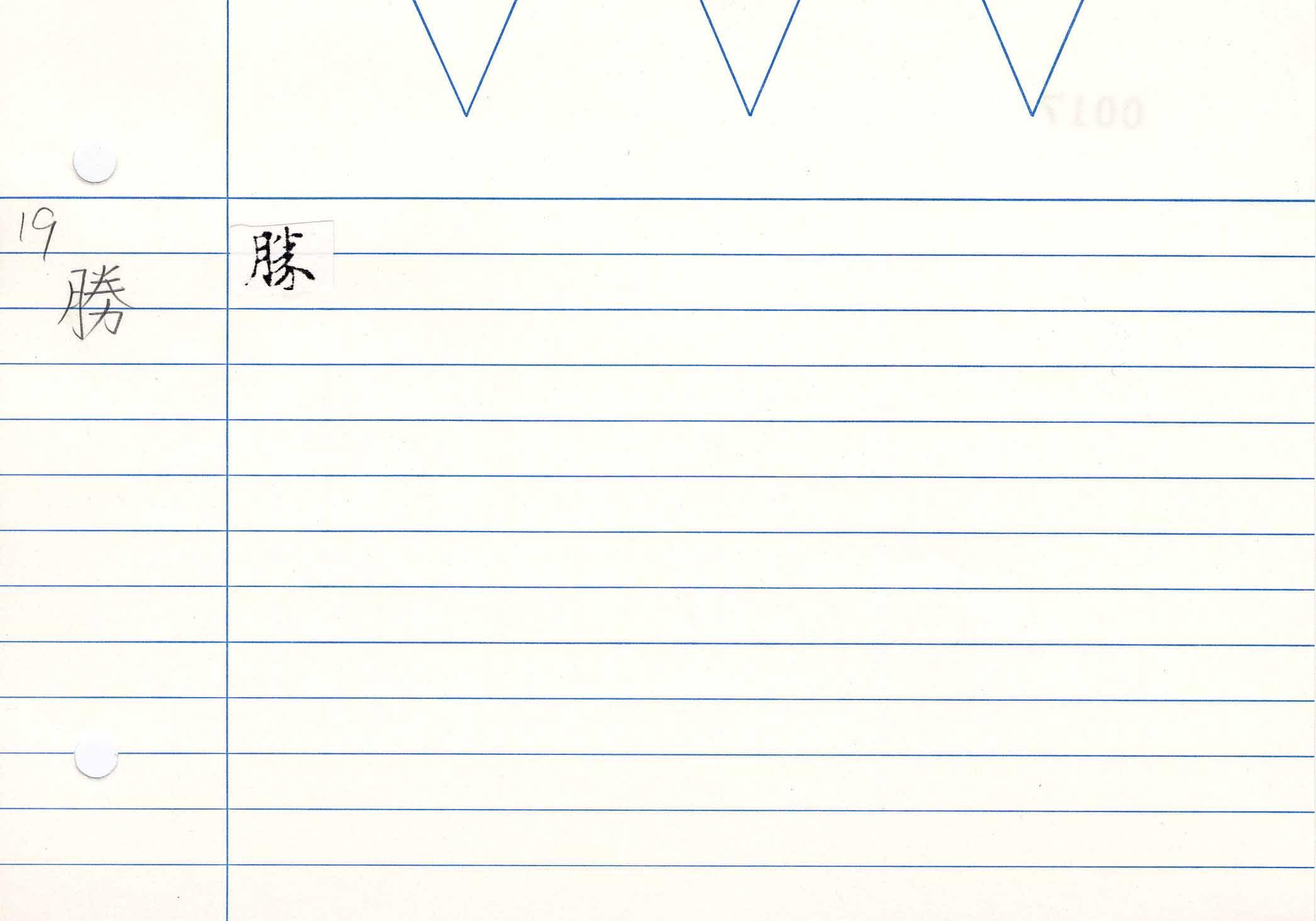13_妙法蓮華經卷八(S.2577)/cards/0017.jpg