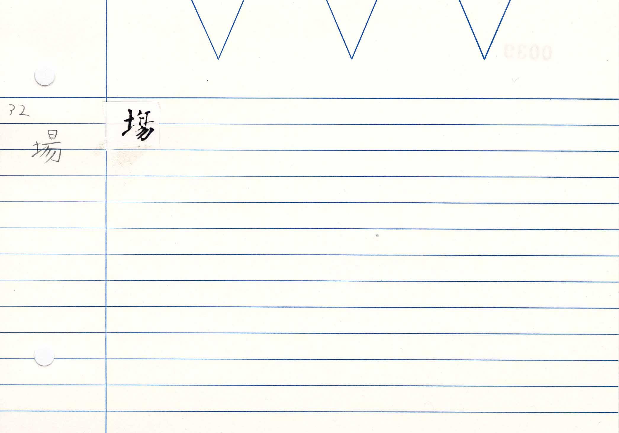 13_妙法蓮華經卷八(S.2577)/cards/0039.jpg