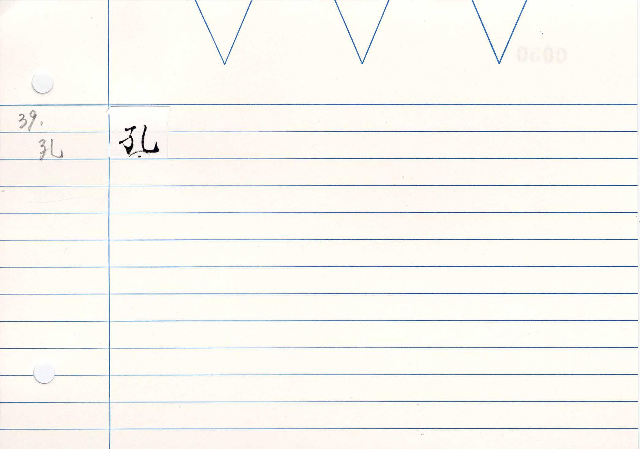 13_妙法蓮華經卷八(S.2577)/cards/0050.jpg