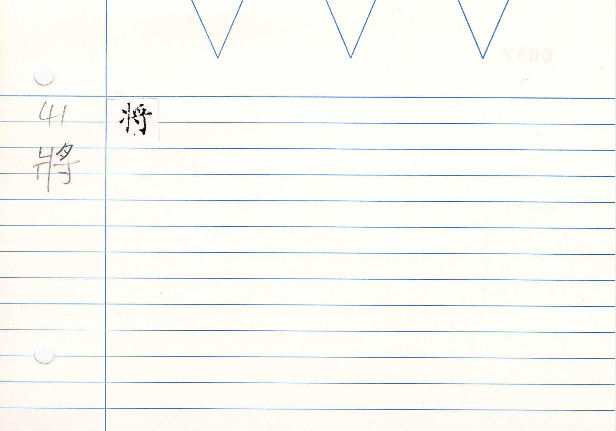 13_妙法蓮華經卷八(S.2577)/cards/0057.jpg