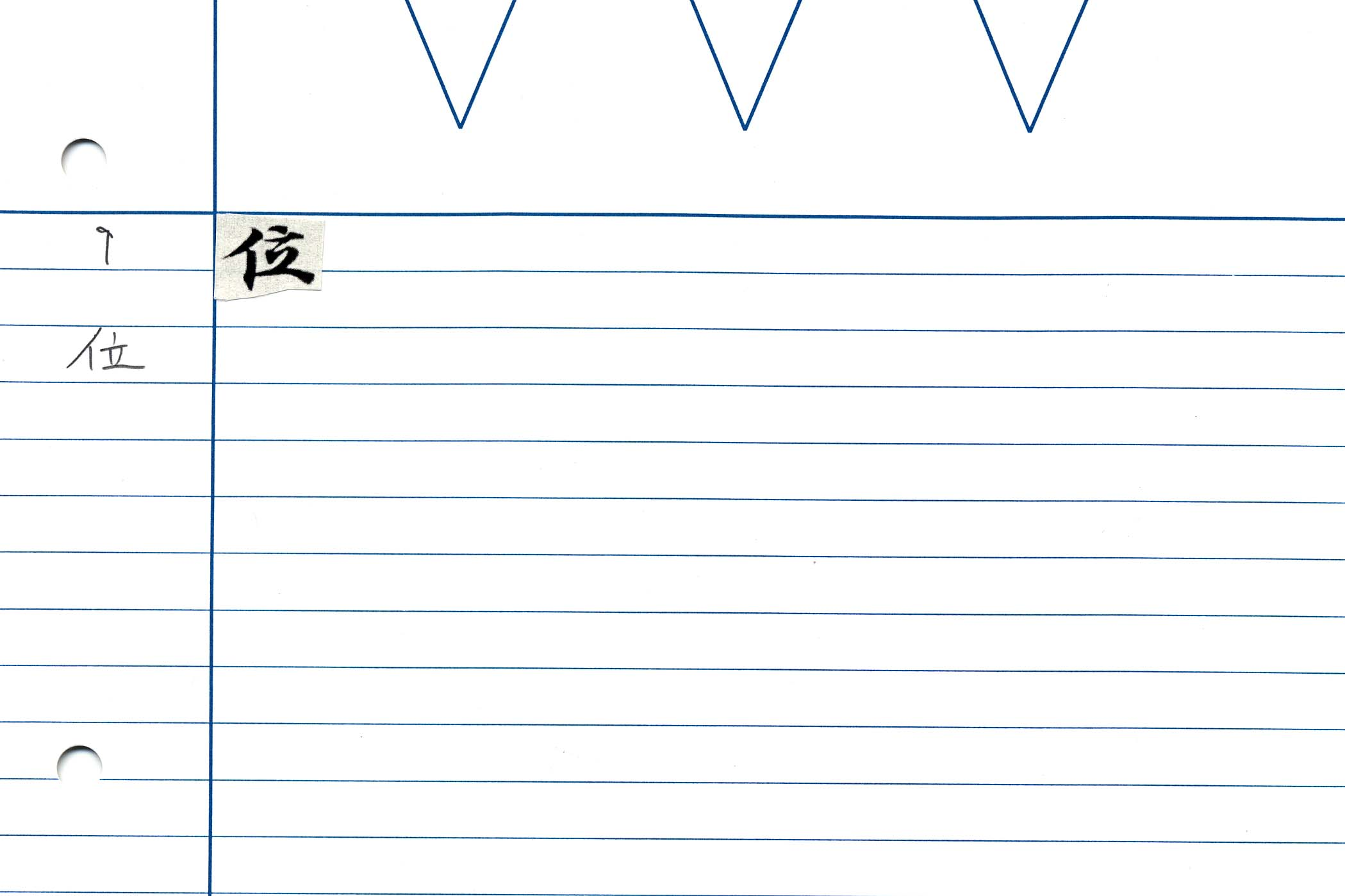 49_華嚴經卷三十八(趙氏藏本)/cards/0005.jpg