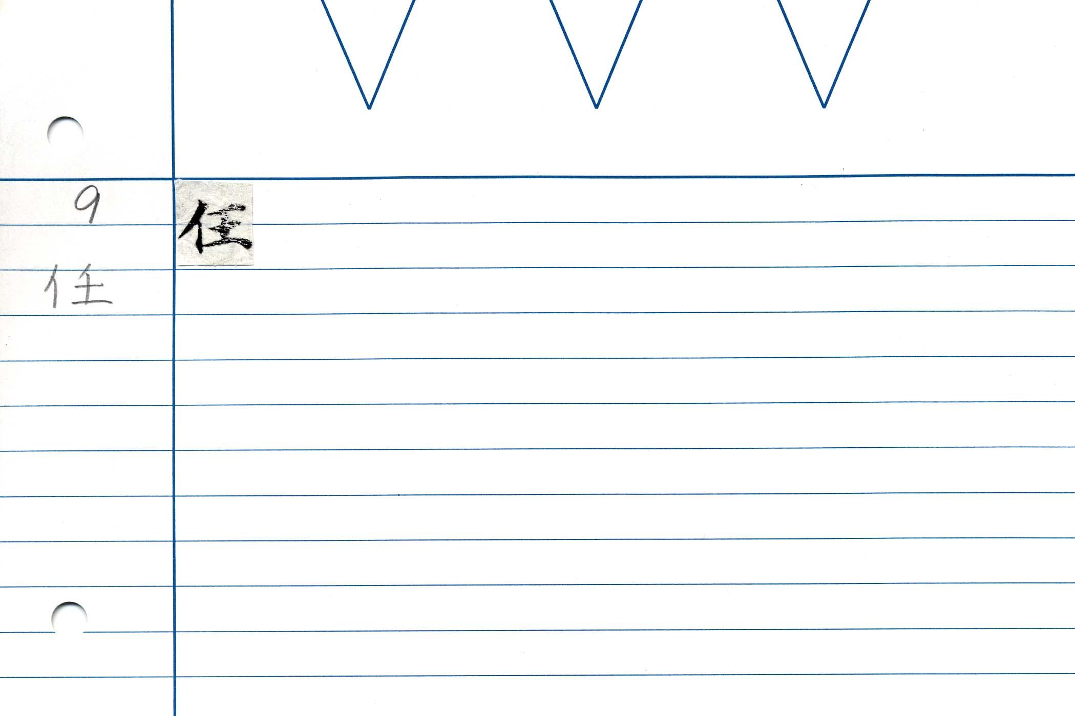 49_華嚴經卷三十八(趙氏藏本)/cards/0010.jpg