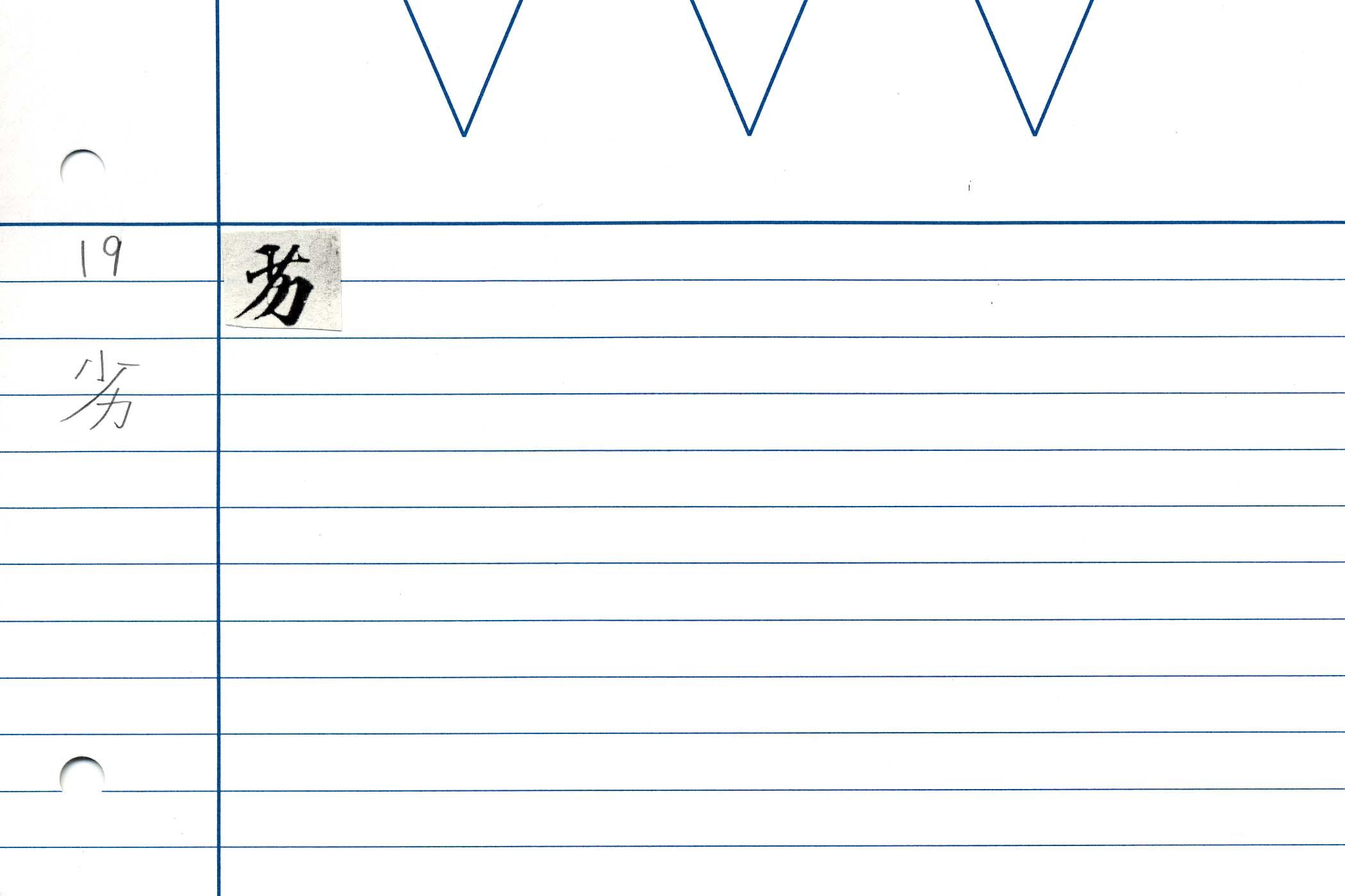 49_華嚴經卷三十八(趙氏藏本)/cards/0015.jpg