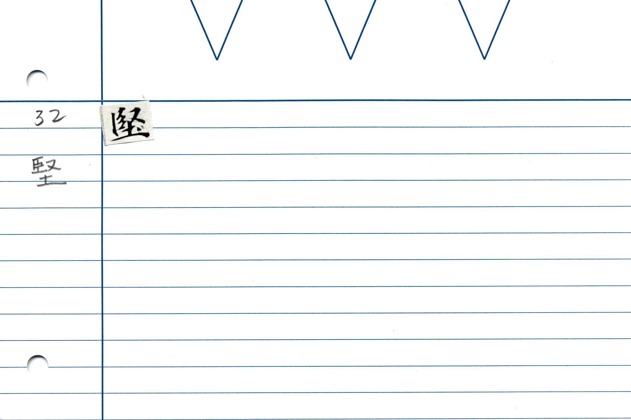 49_華嚴經卷三十八(趙氏藏本)/cards/0021.jpg