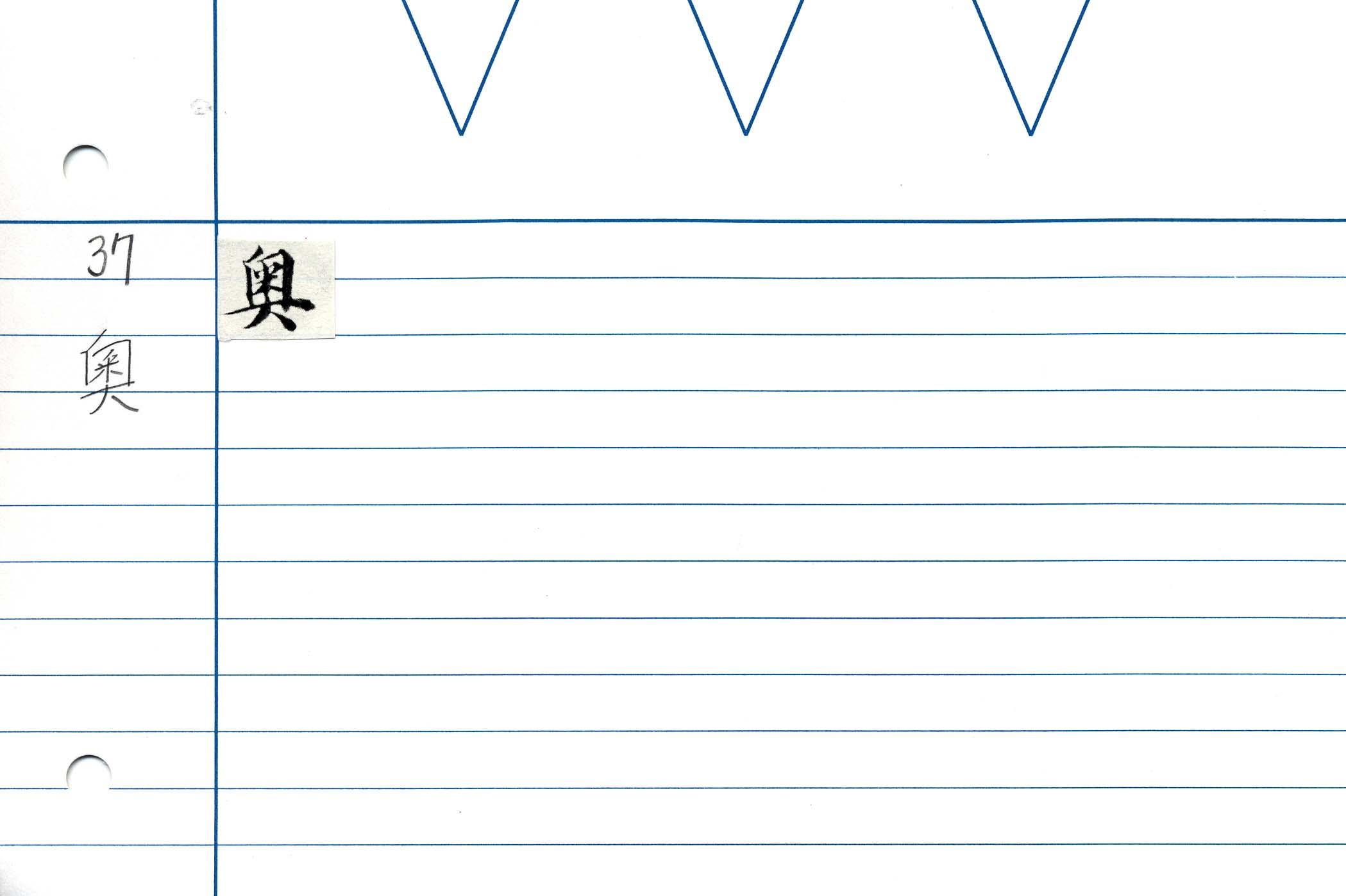 49_華嚴經卷三十八(趙氏藏本)/cards/0023.jpg