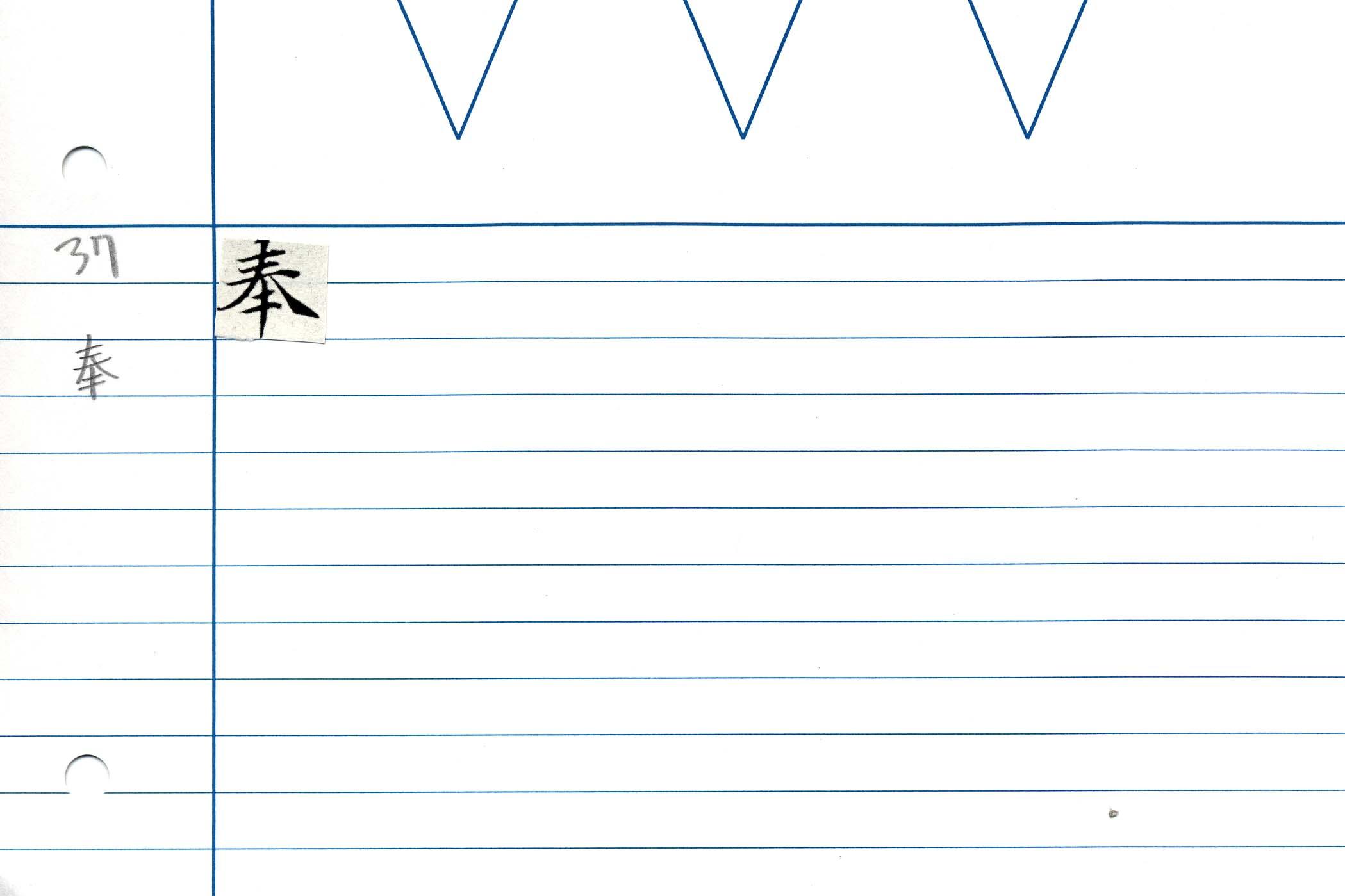 49_華嚴經卷三十八(趙氏藏本)/cards/0025.jpg