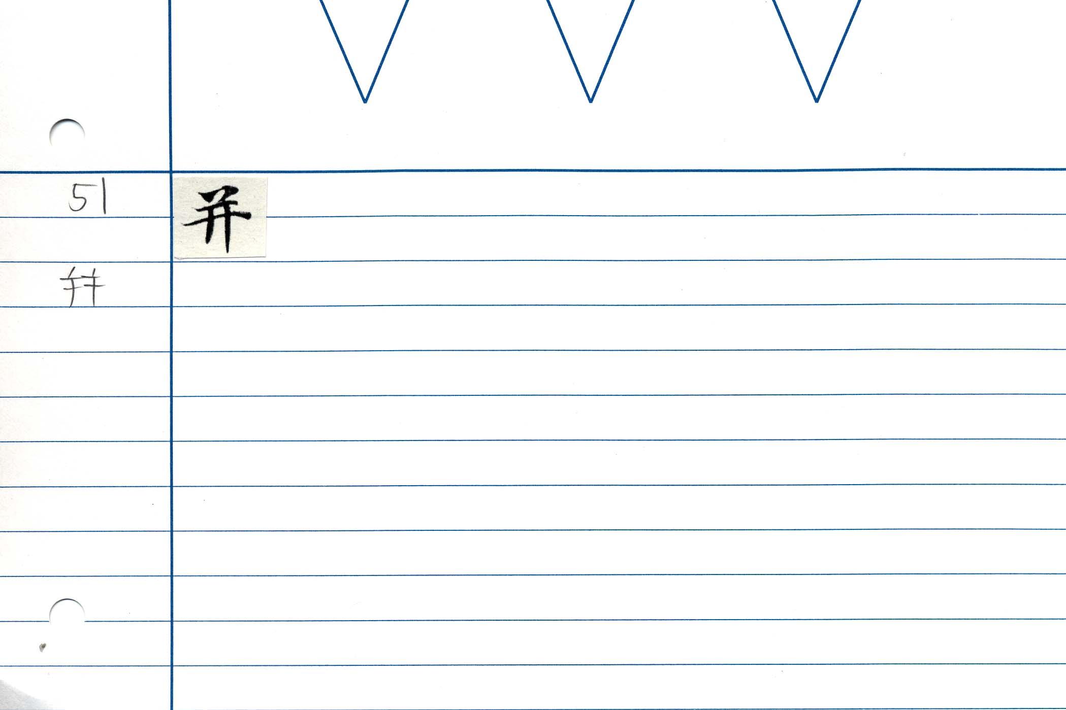 49_華嚴經卷三十八(趙氏藏本)/cards/0037.jpg