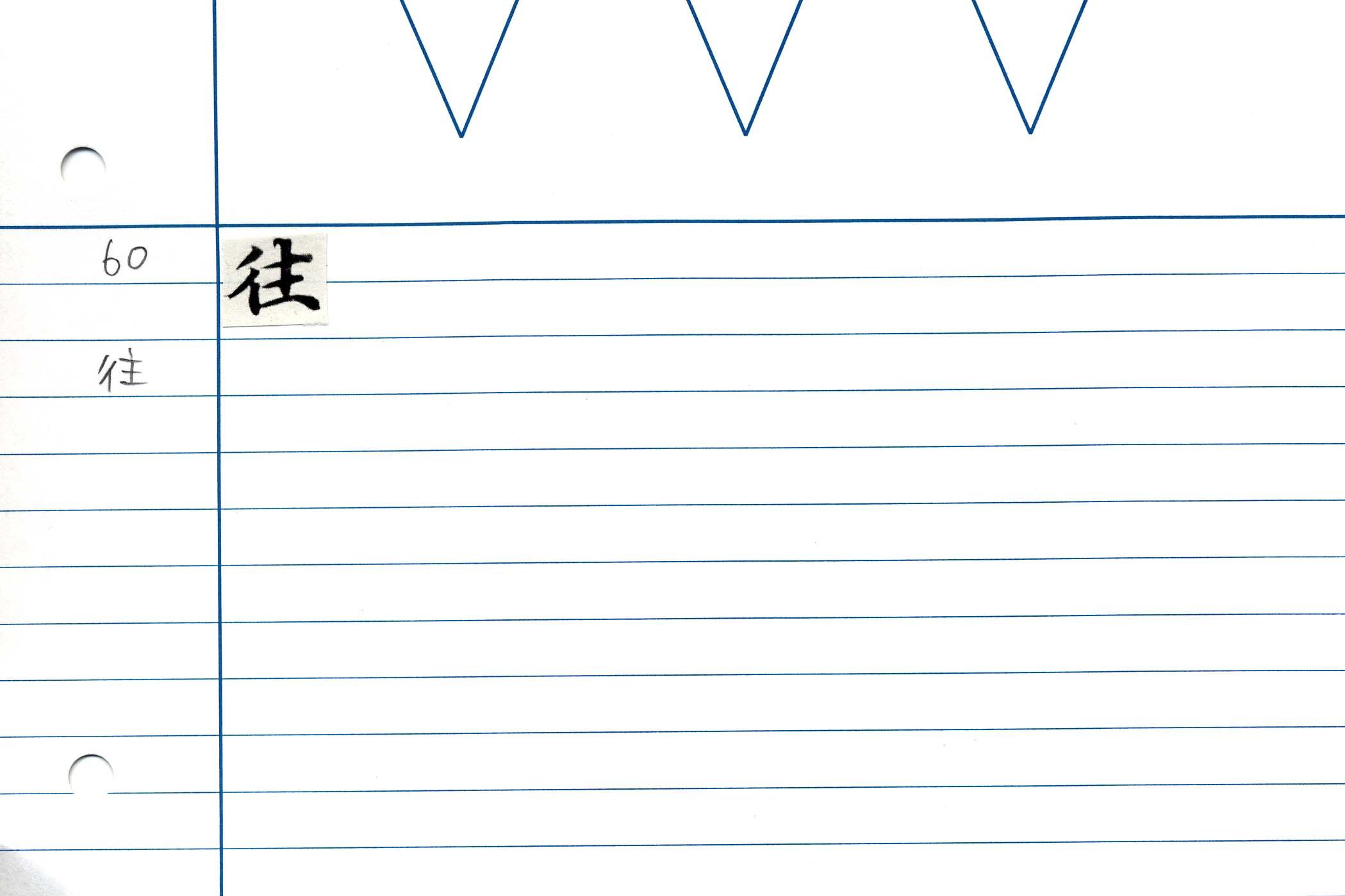 49_華嚴經卷三十八(趙氏藏本)/cards/0042.jpg