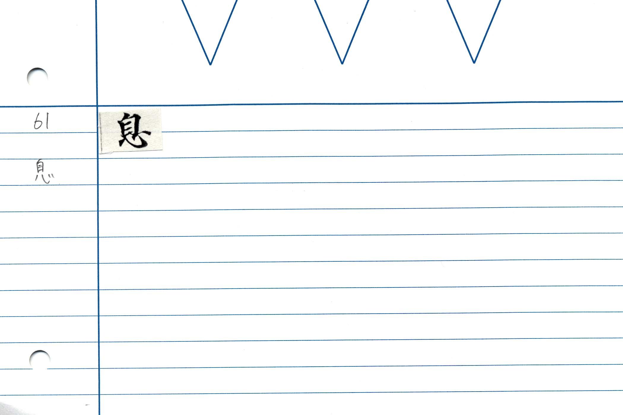 49_華嚴經卷三十八(趙氏藏本)/cards/0046.jpg