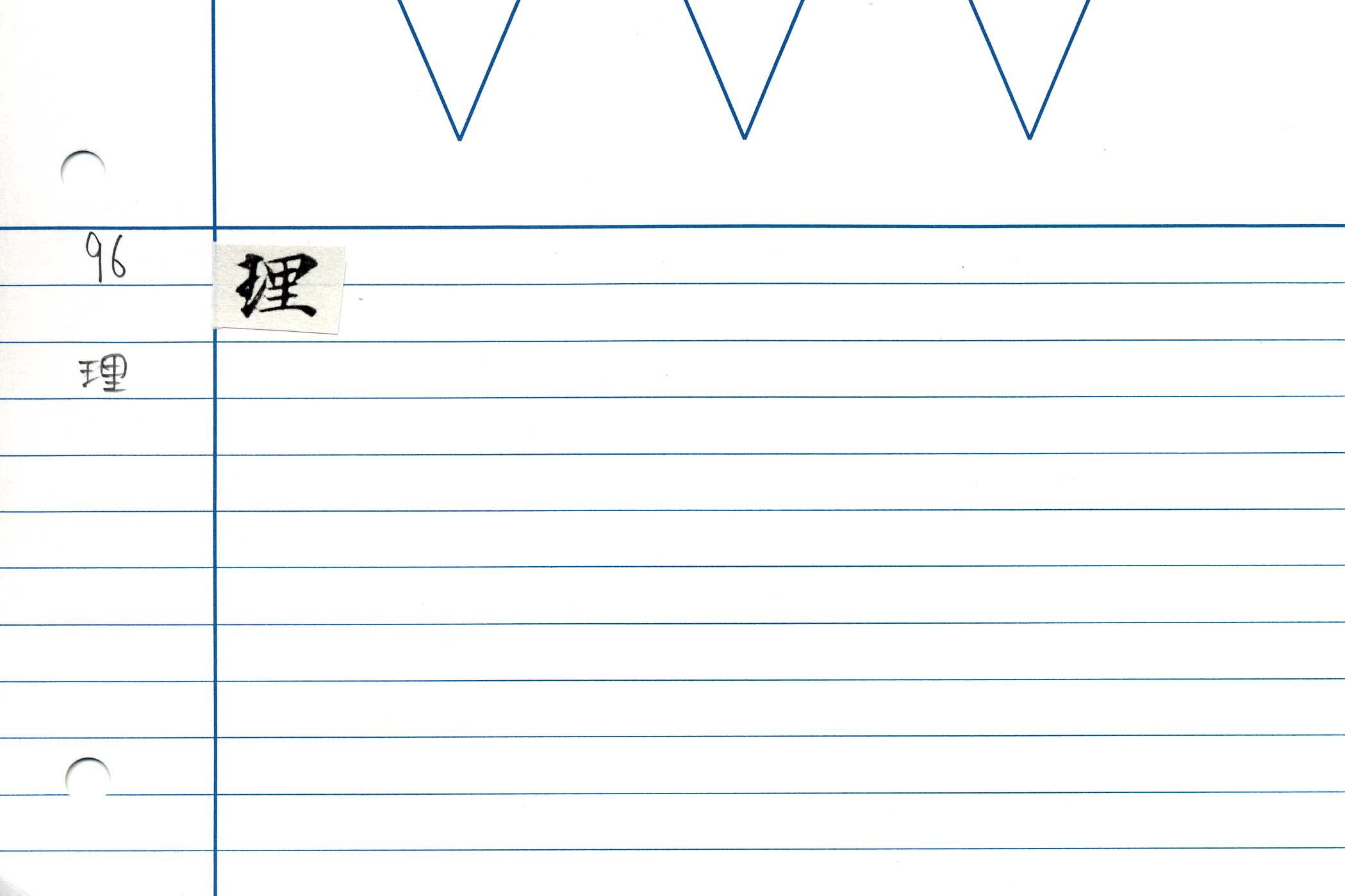 49_華嚴經卷三十八(趙氏藏本)/cards/0082.jpg