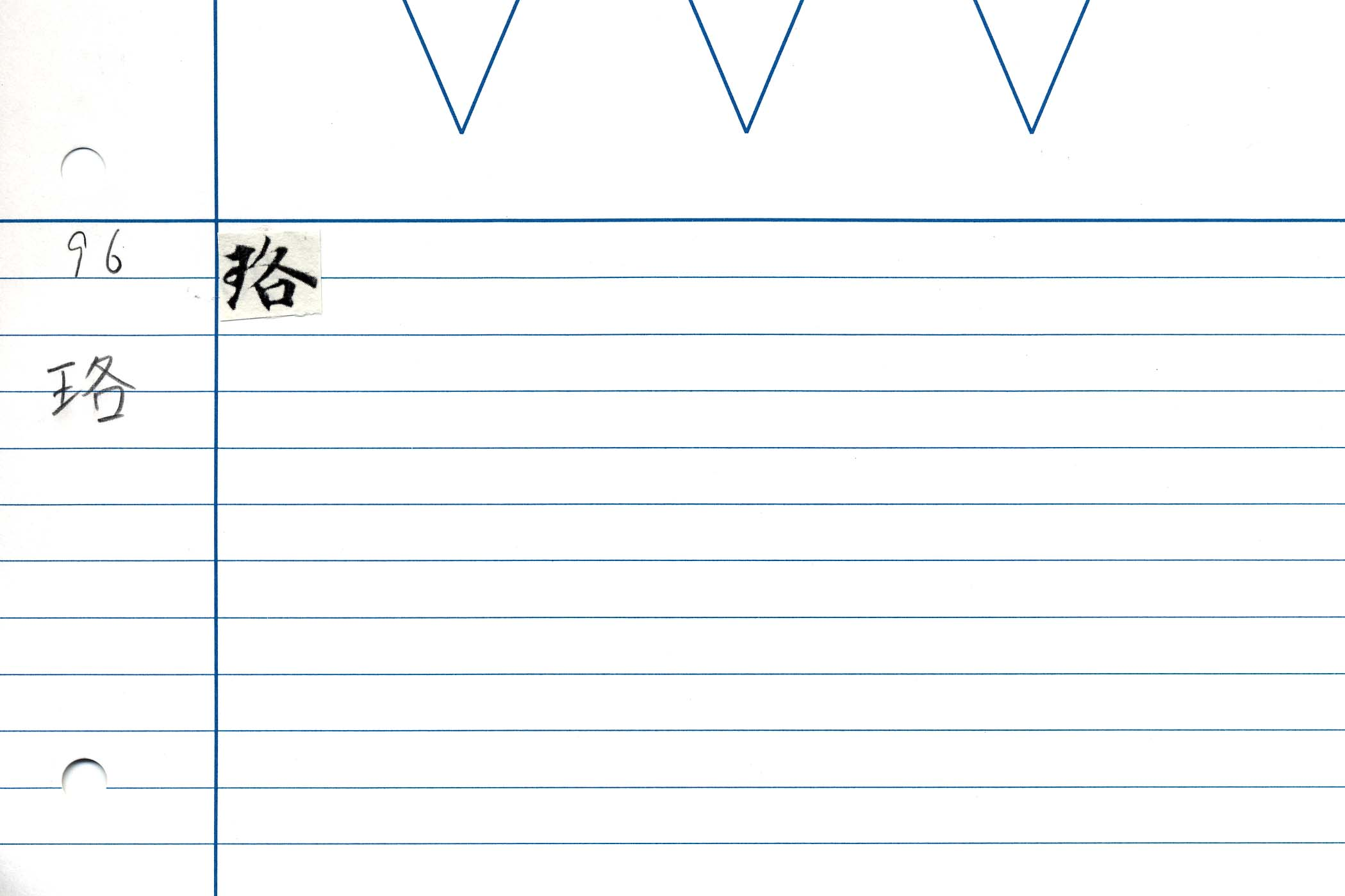 49_華嚴經卷三十八(趙氏藏本)/cards/0083.jpg