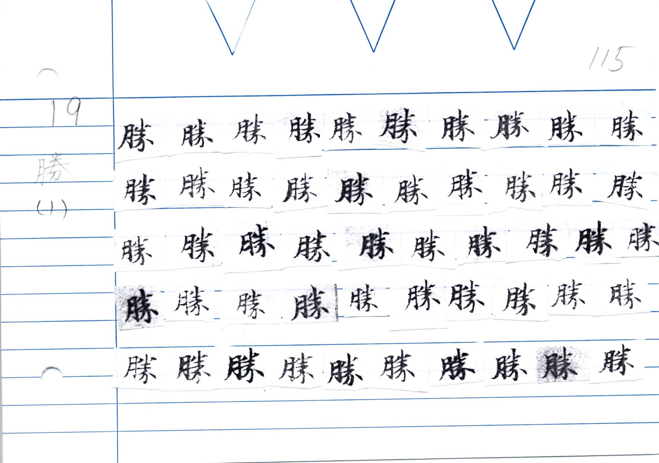 54_大般若經卷二百五十(和銅經)/cards/0047.JPG