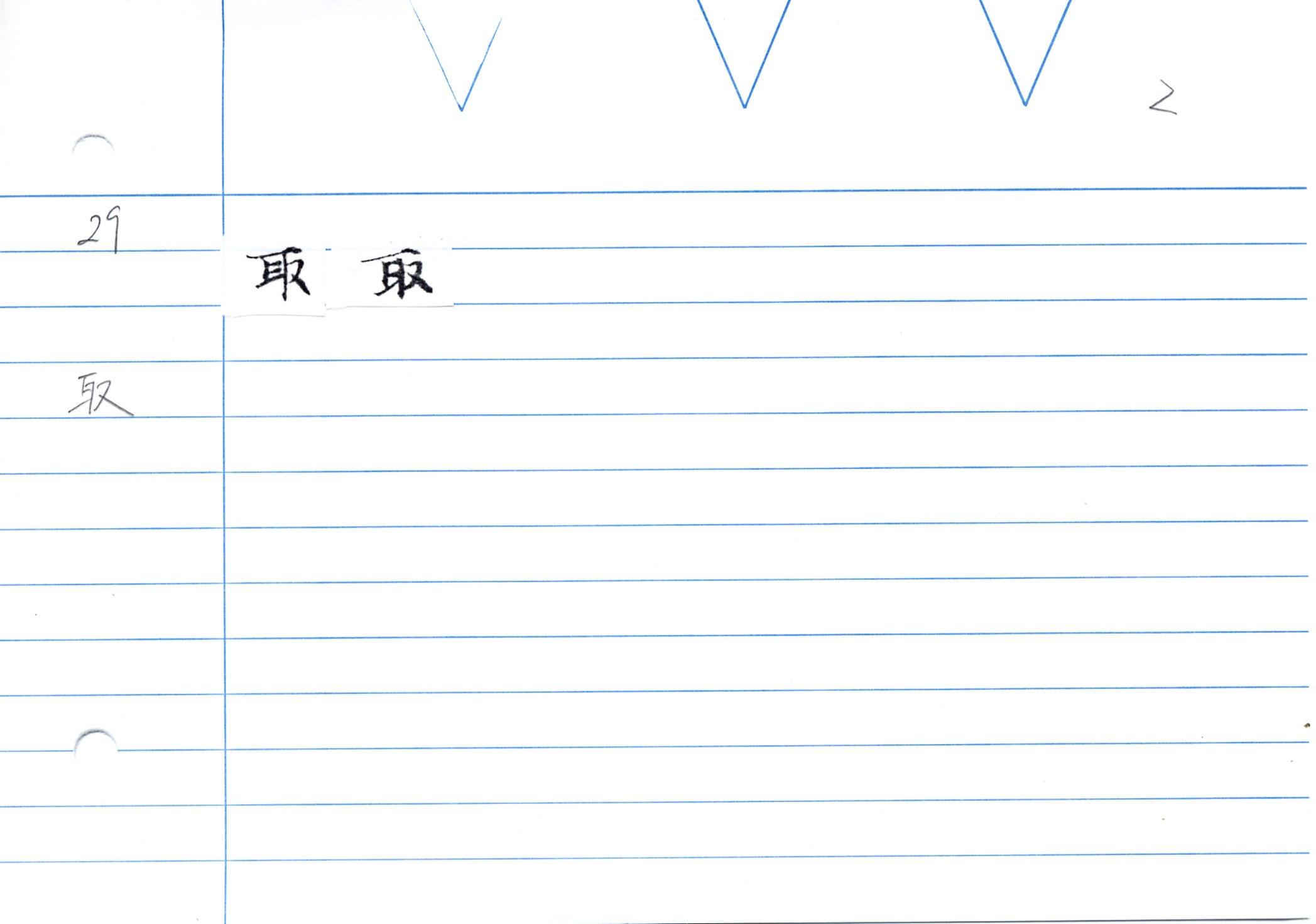 54_大般若經卷二百五十(和銅經)/cards/0051.JPG