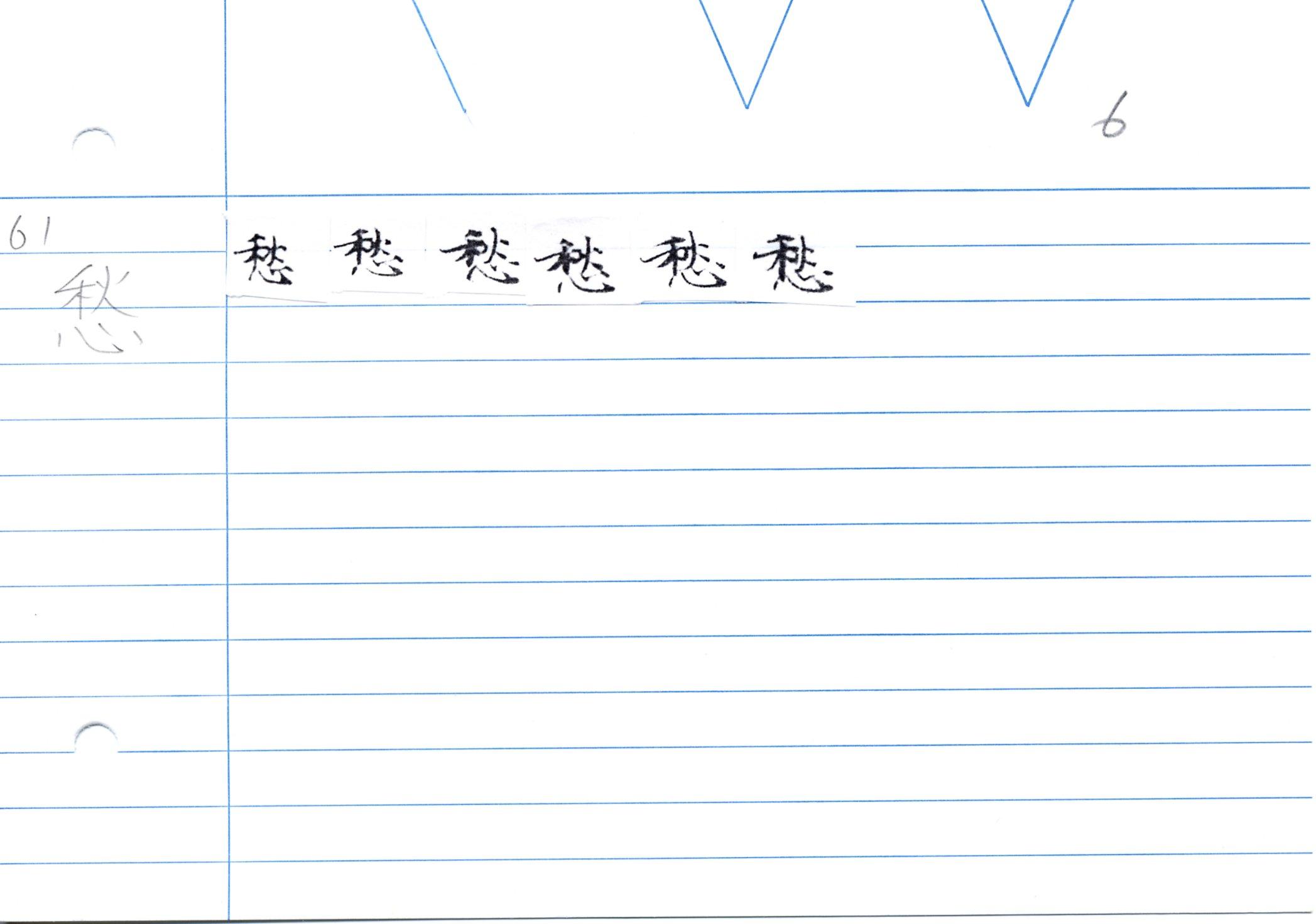 54_大般若經卷二百五十(和銅經)/cards/0082.JPG
