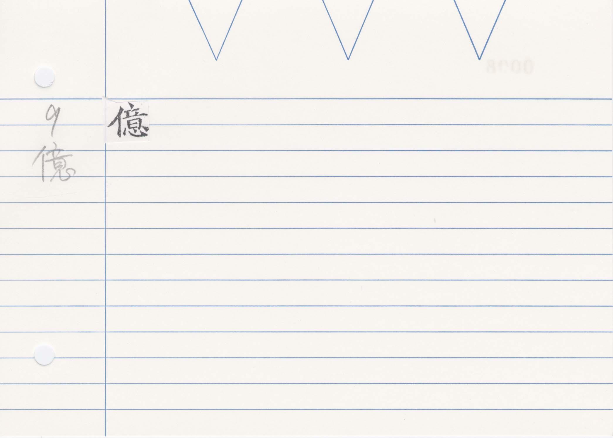 29_神足變化經(開元寺版)/cards/0008.jpg