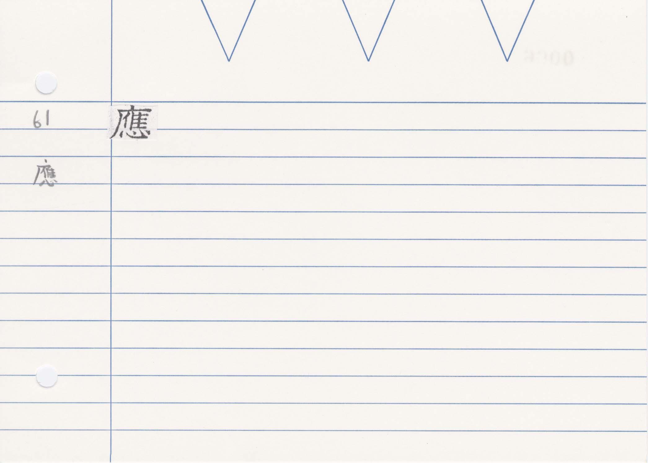 29_神足變化經(開元寺版)/cards/0066.jpg