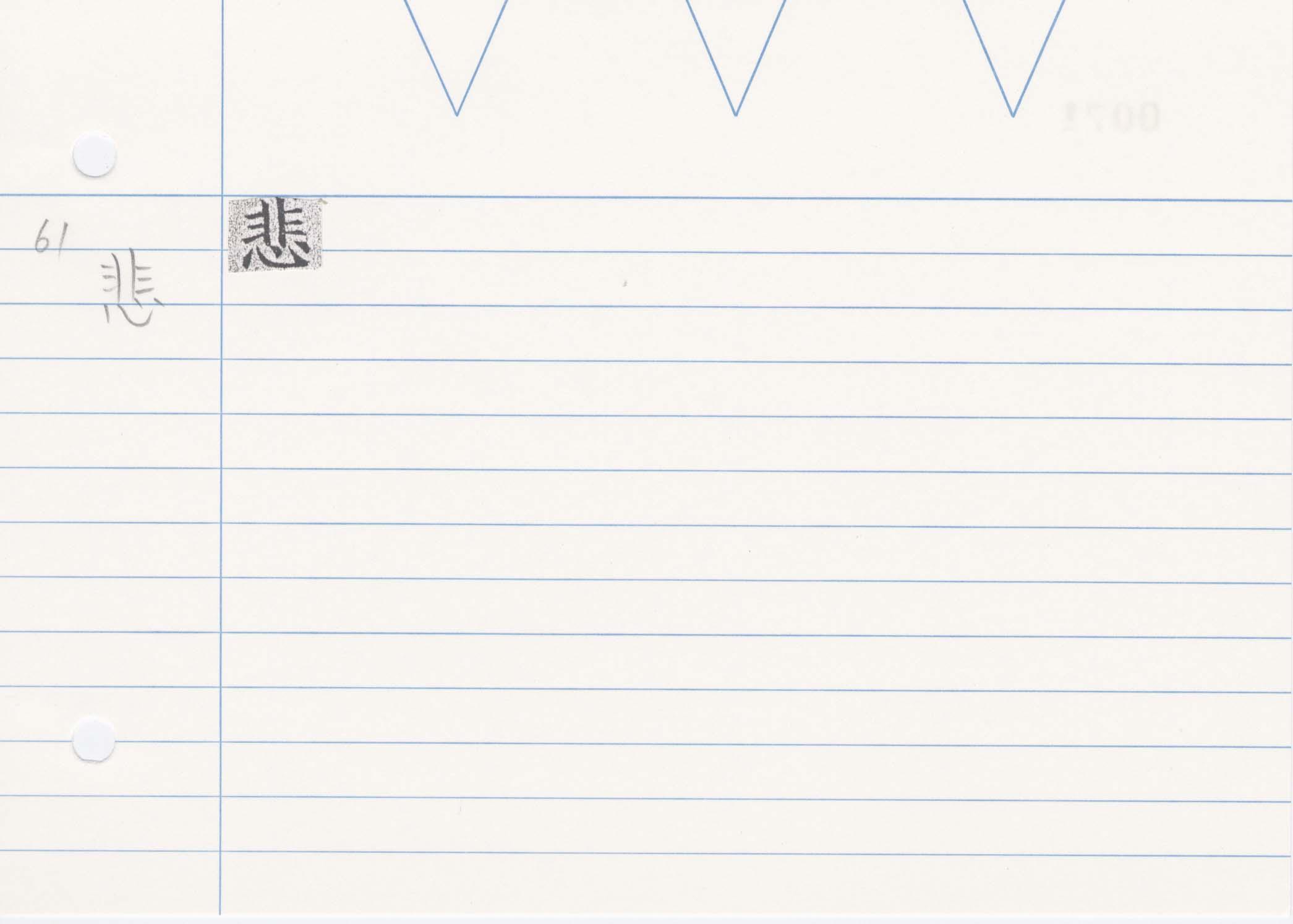 29_神足變化經(開元寺版)/cards/0071.jpg