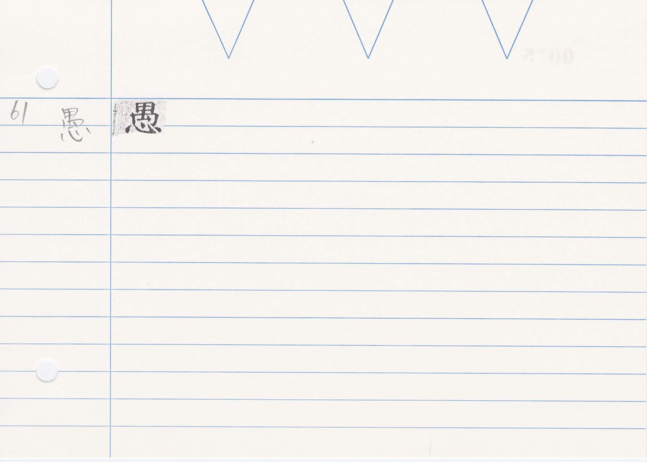 29_神足變化經(開元寺版)/cards/0075.jpg