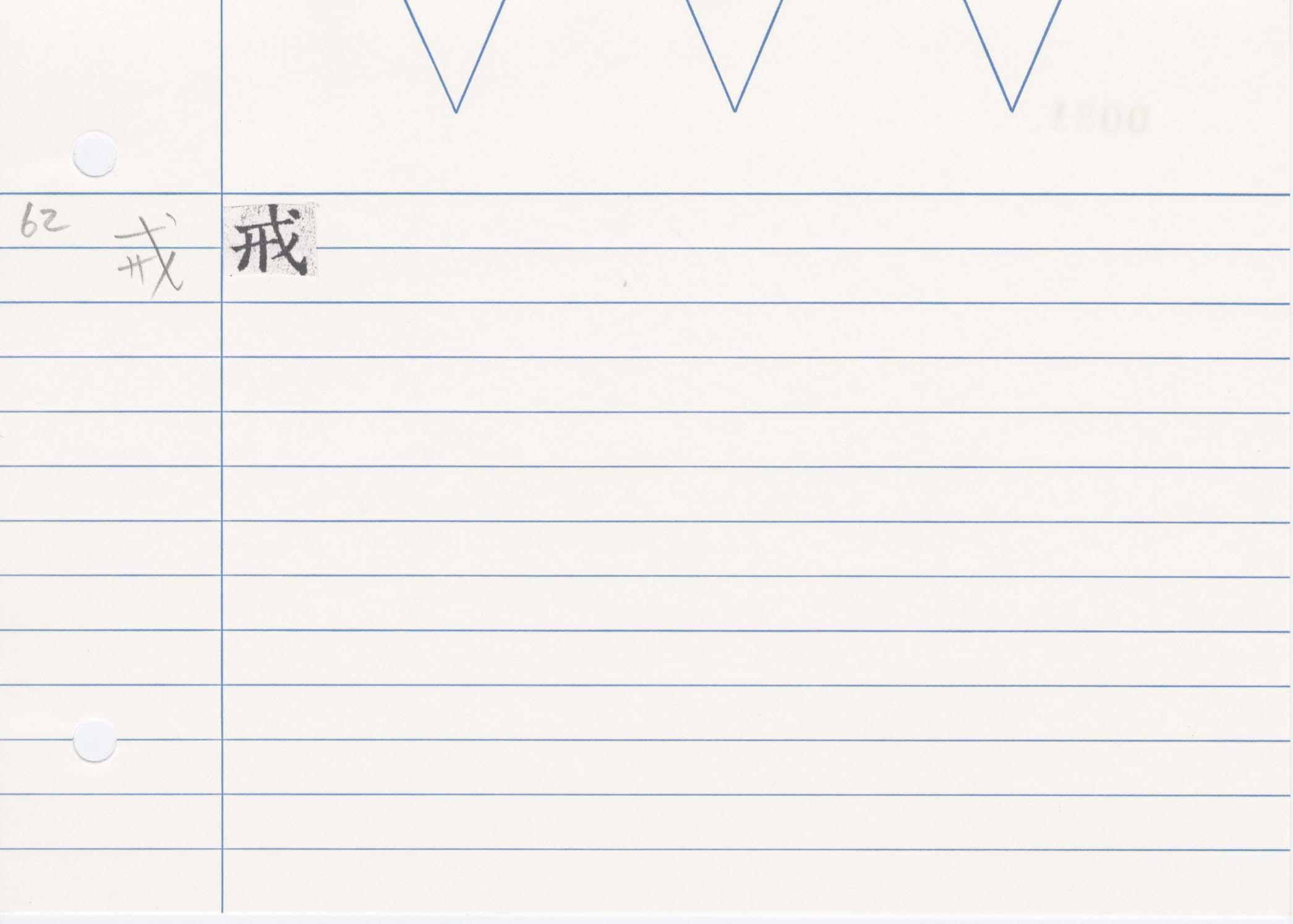 29_神足變化經(開元寺版)/cards/0081.jpg