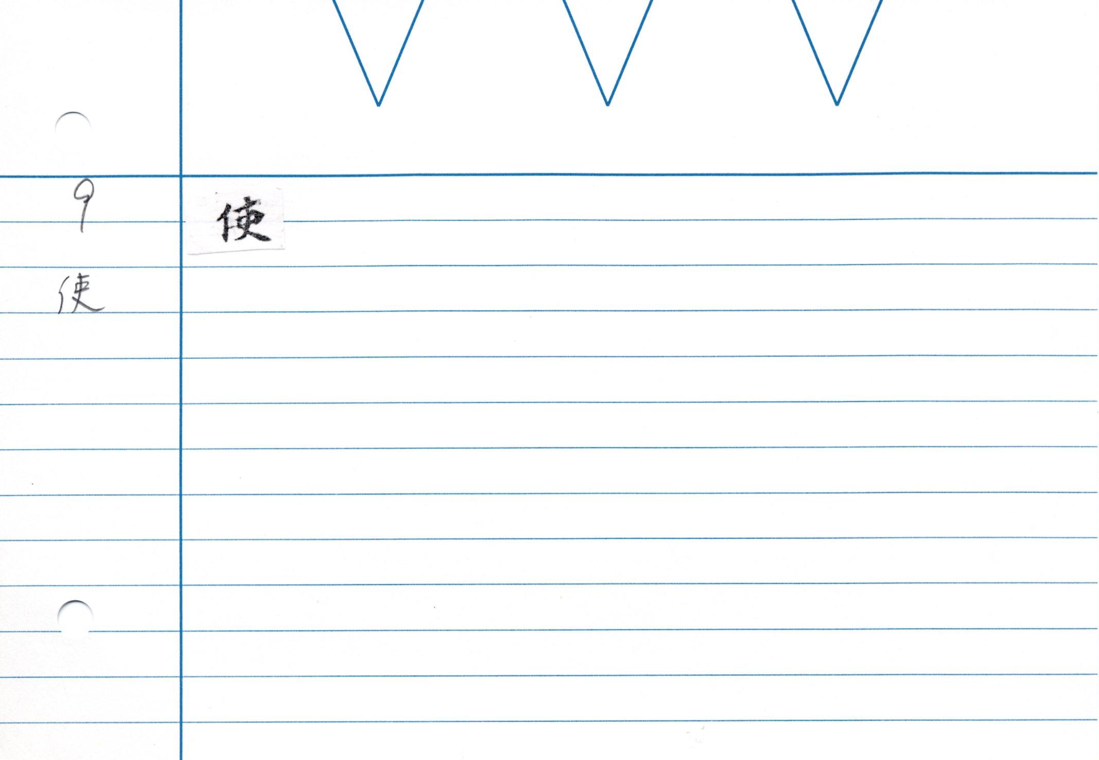 57_金剛大教王經卷一(高山寺本)/cards/0007.jpg