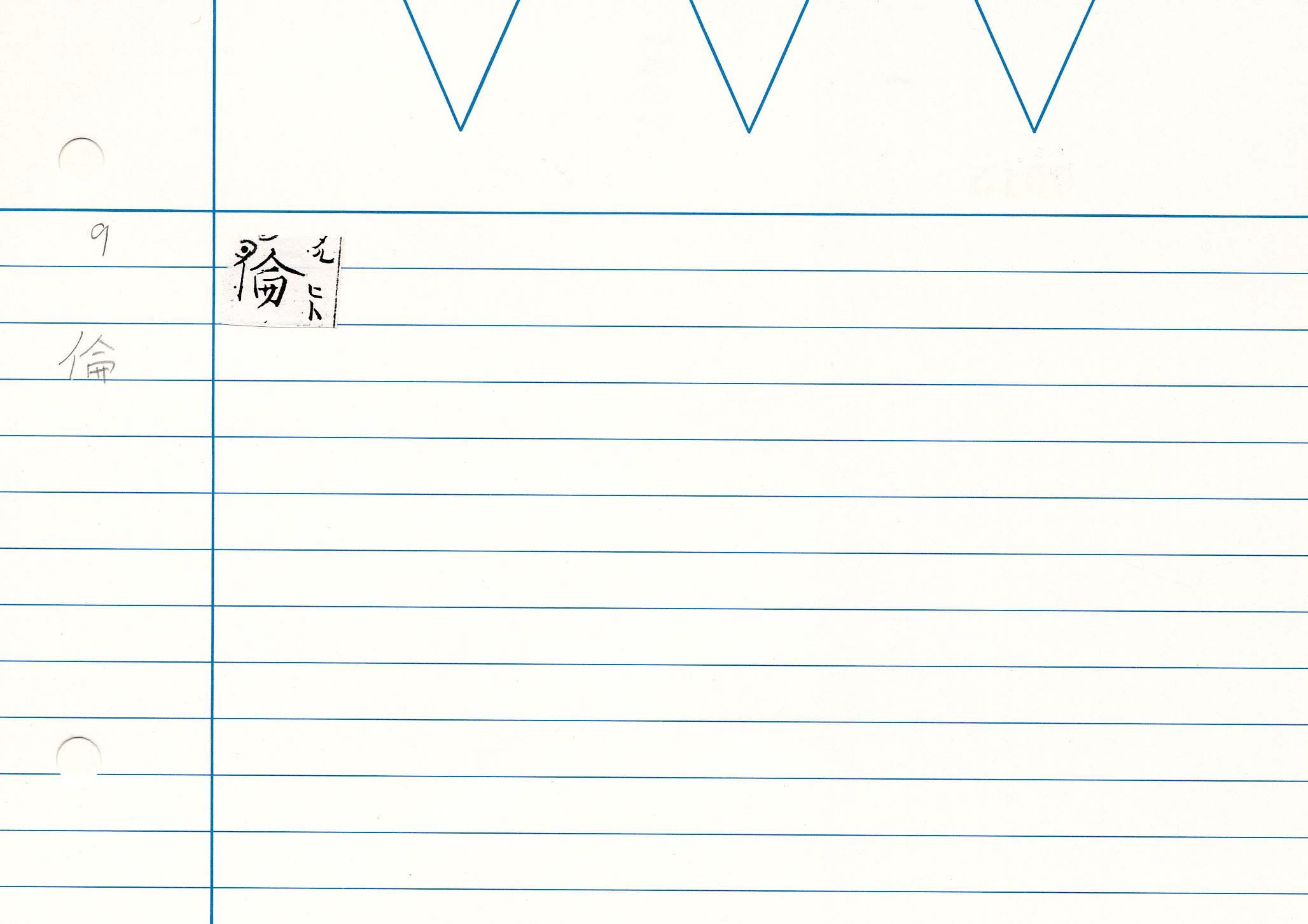 39_卷二(兼方本)/cards/0015.jpg