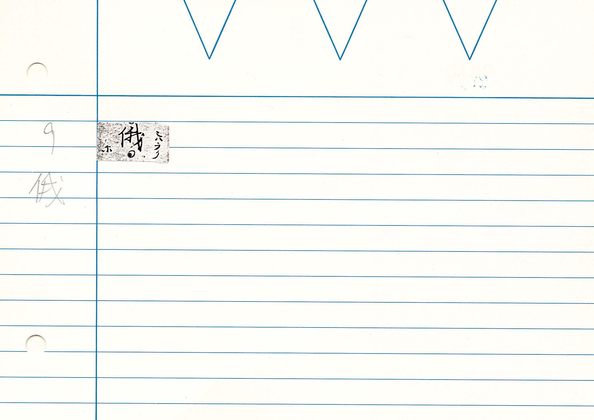 39_卷二(兼方本)/cards/0016.jpg