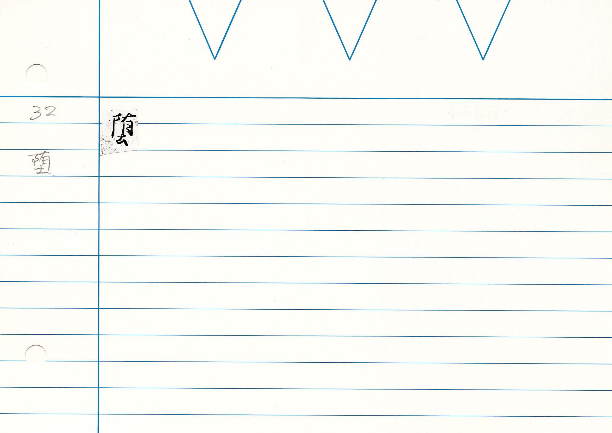 39_卷二(兼方本)/cards/0044.jpg