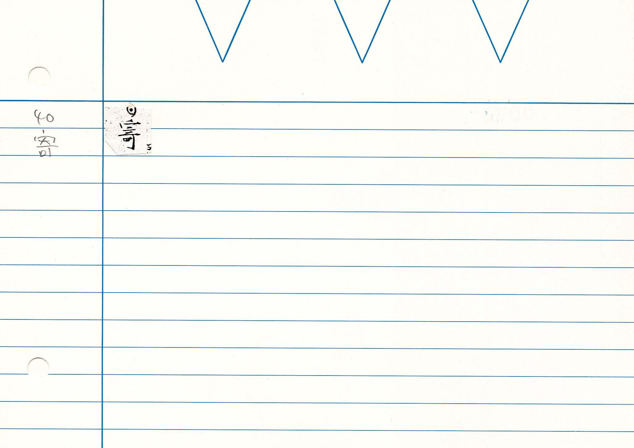 39_卷二(兼方本)/cards/0072.jpg