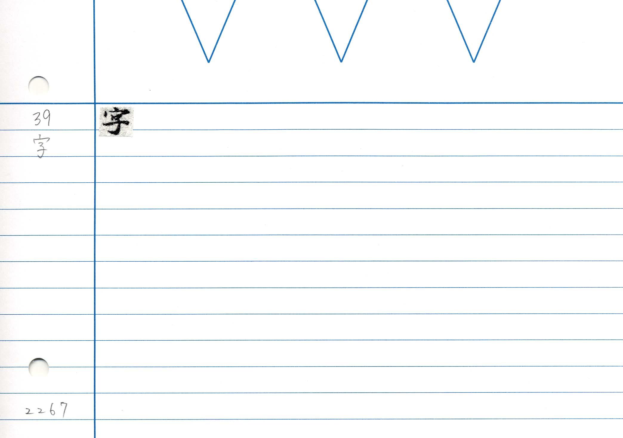 12_妙法蓮華經卷六(P.2195)/cards/0046.jpg