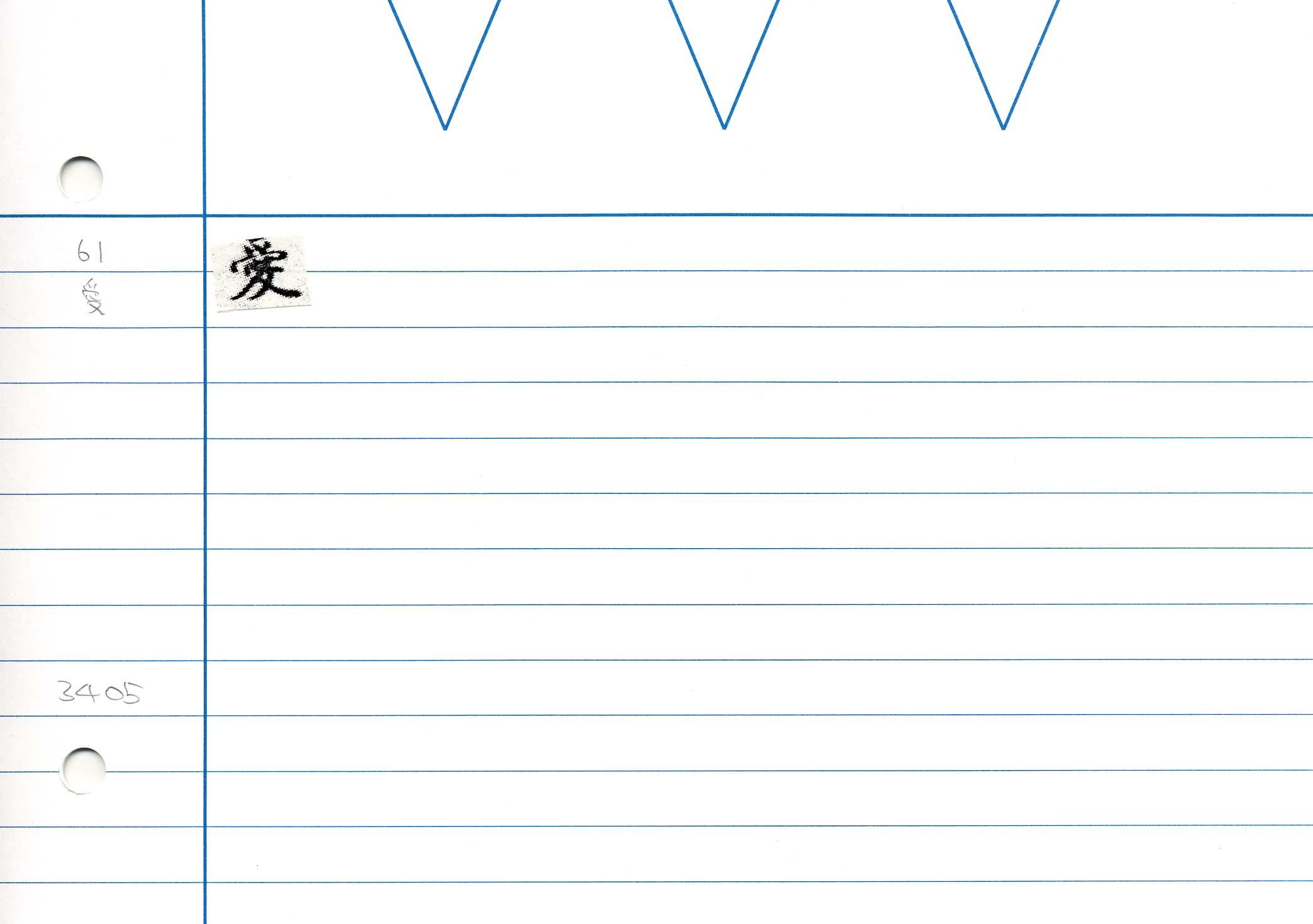 12_妙法蓮華經卷六(P.2195)/cards/0069.jpg