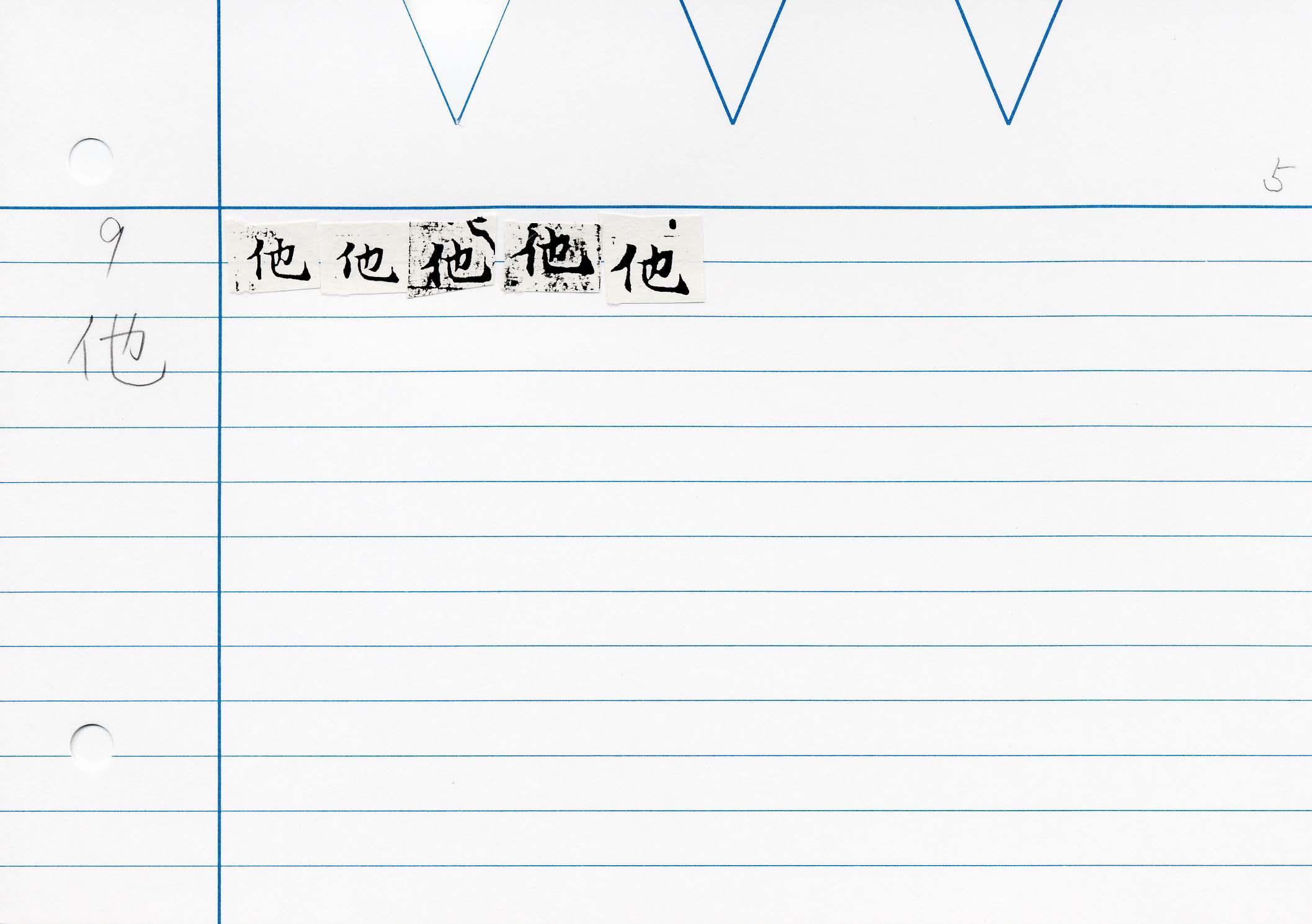 61_最上秘密那拏天經(東禪寺版日本寫本)/cards/0176.jpg